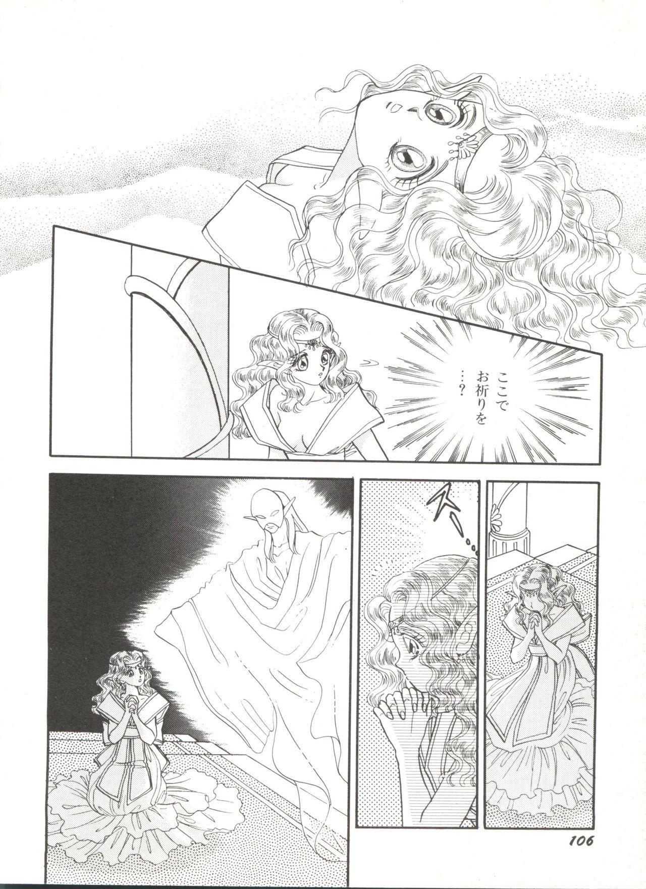 Bishoujo Doujinshi Anthology 6 109