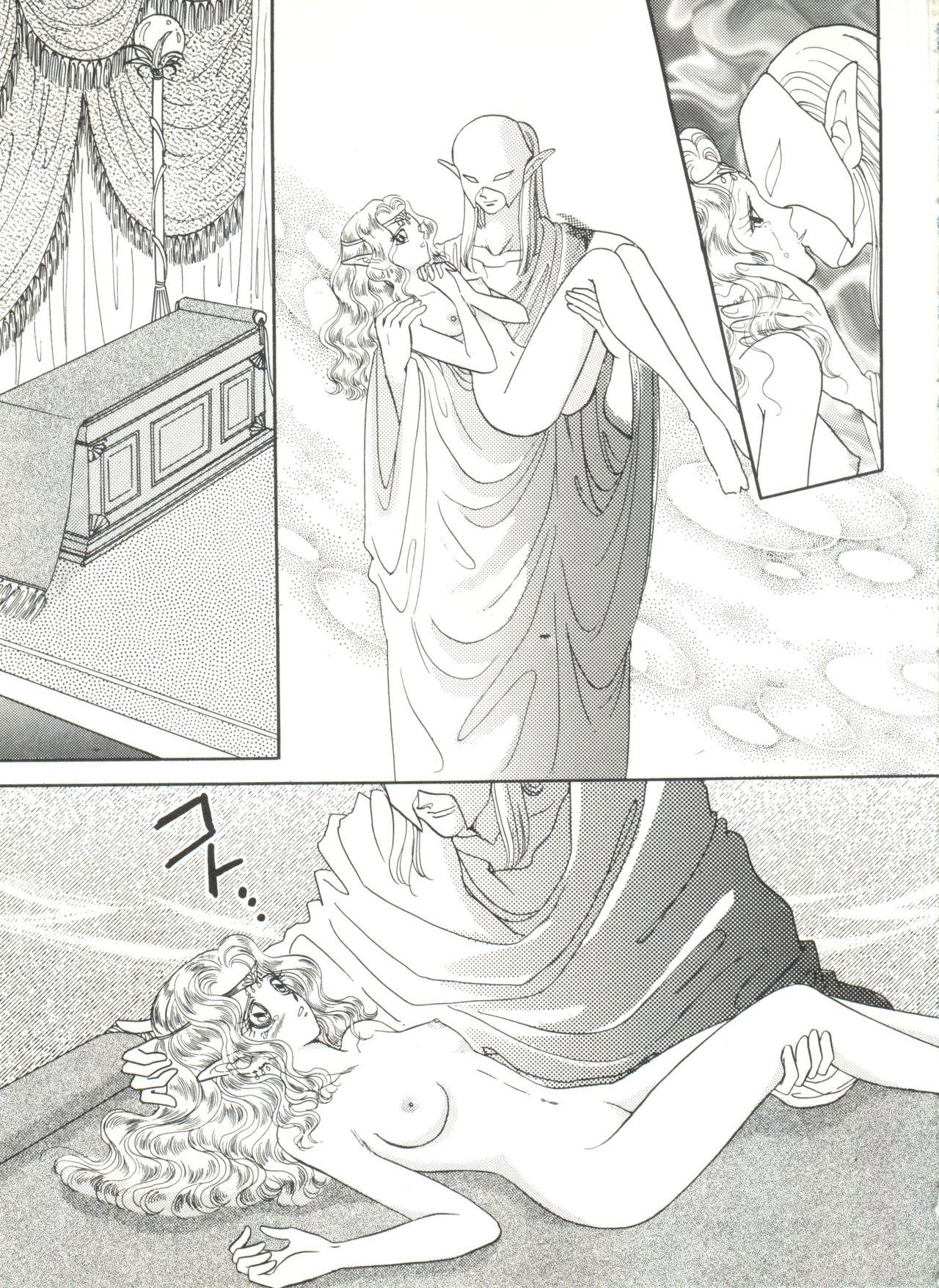 Bishoujo Doujinshi Anthology 6 112