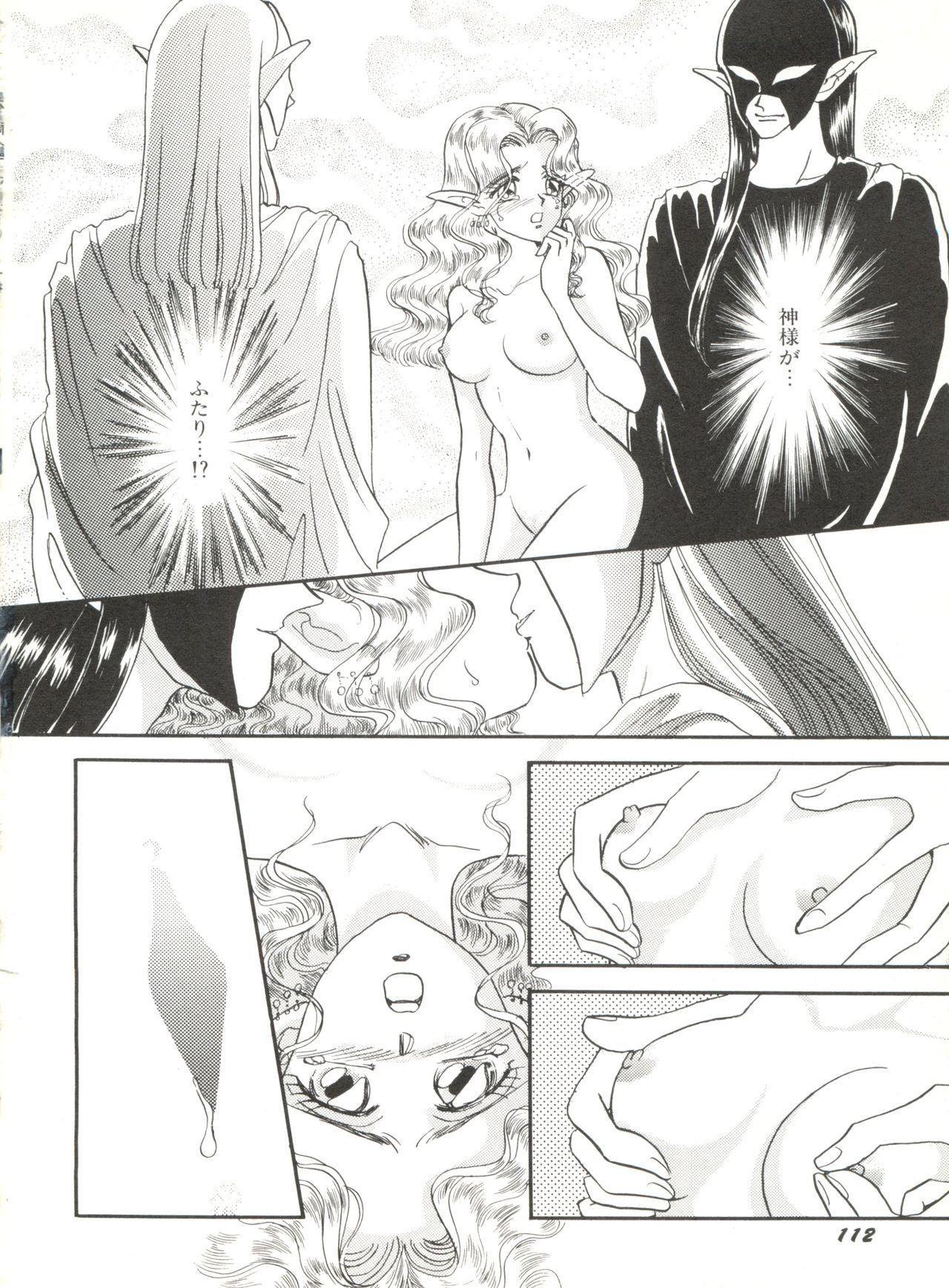 Bishoujo Doujinshi Anthology 6 115