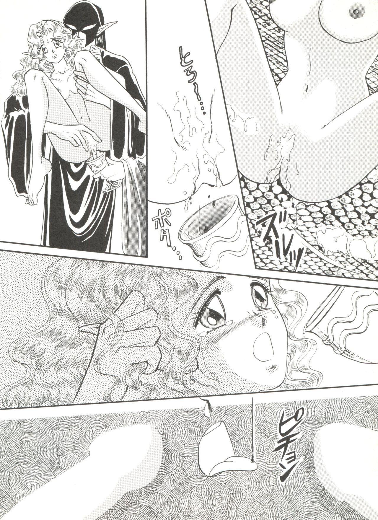 Bishoujo Doujinshi Anthology 6 123