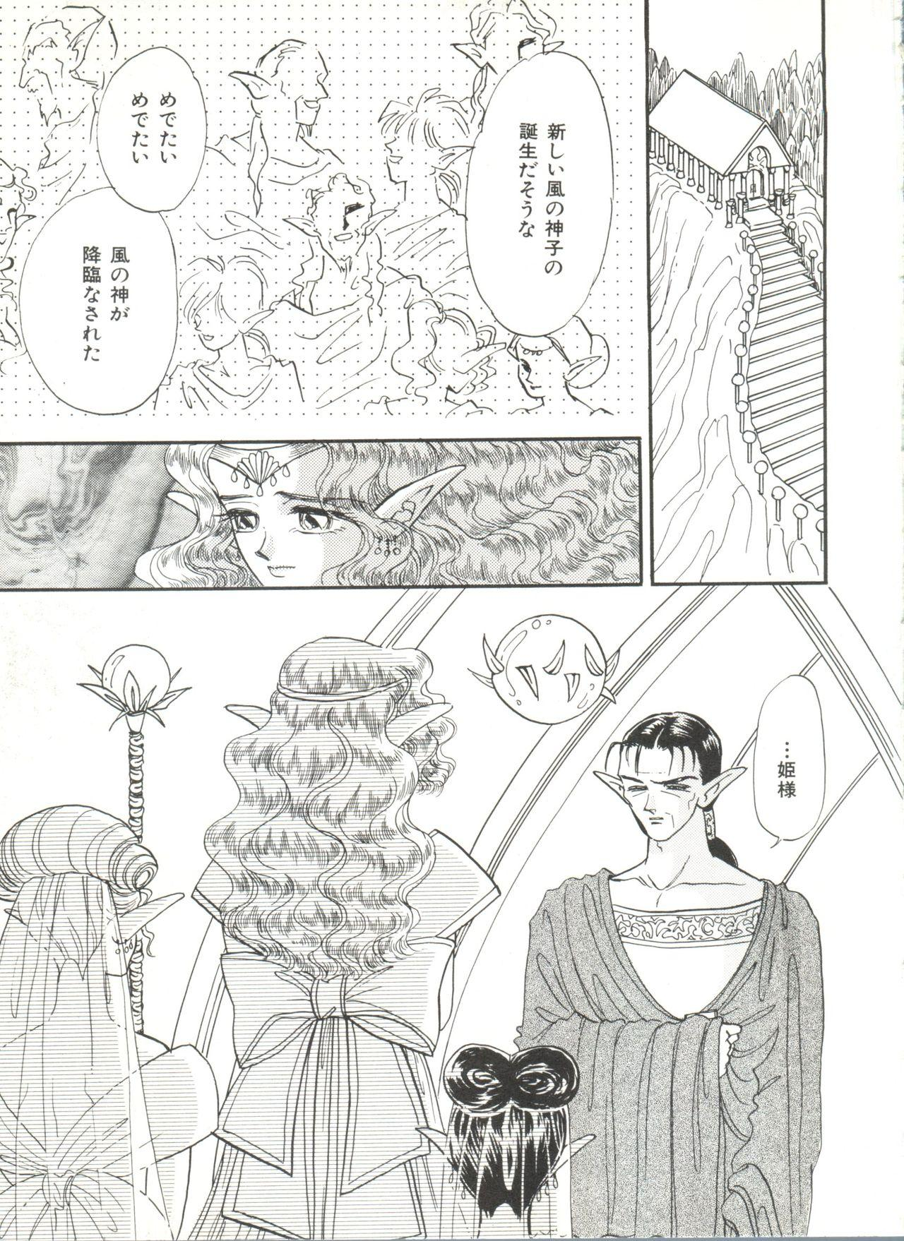 Bishoujo Doujinshi Anthology 6 128