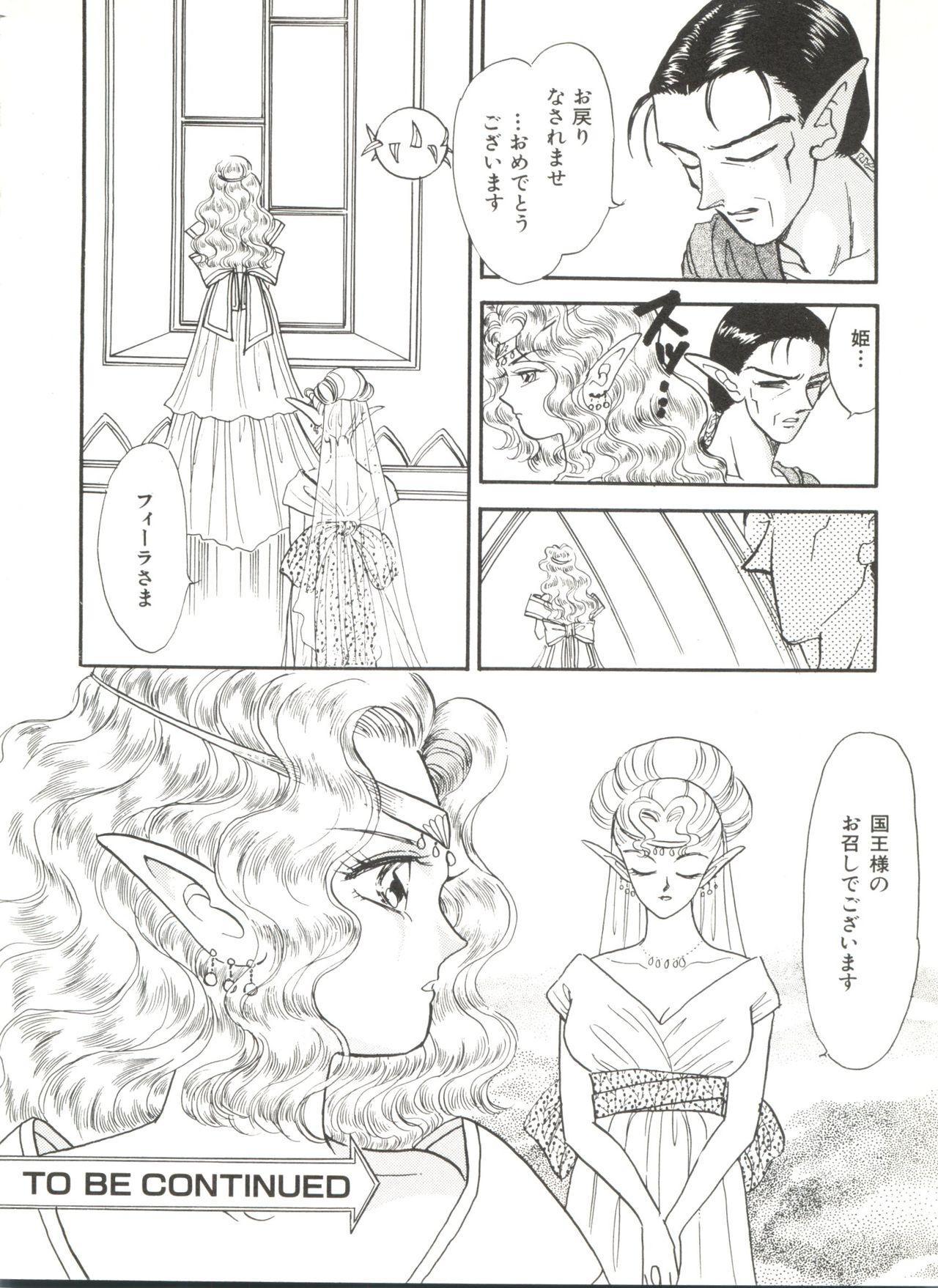 Bishoujo Doujinshi Anthology 6 129