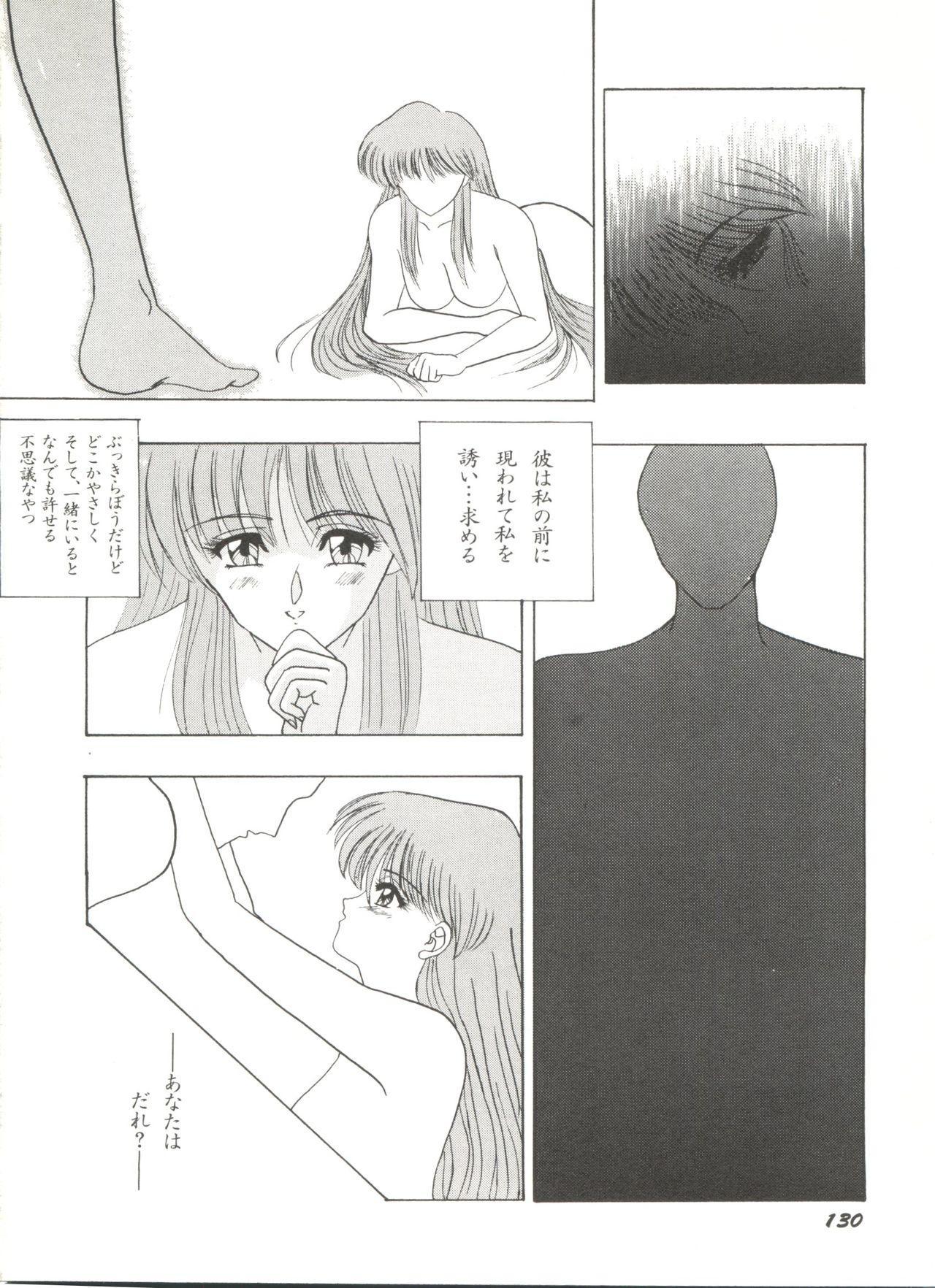 Bishoujo Doujinshi Anthology 6 133