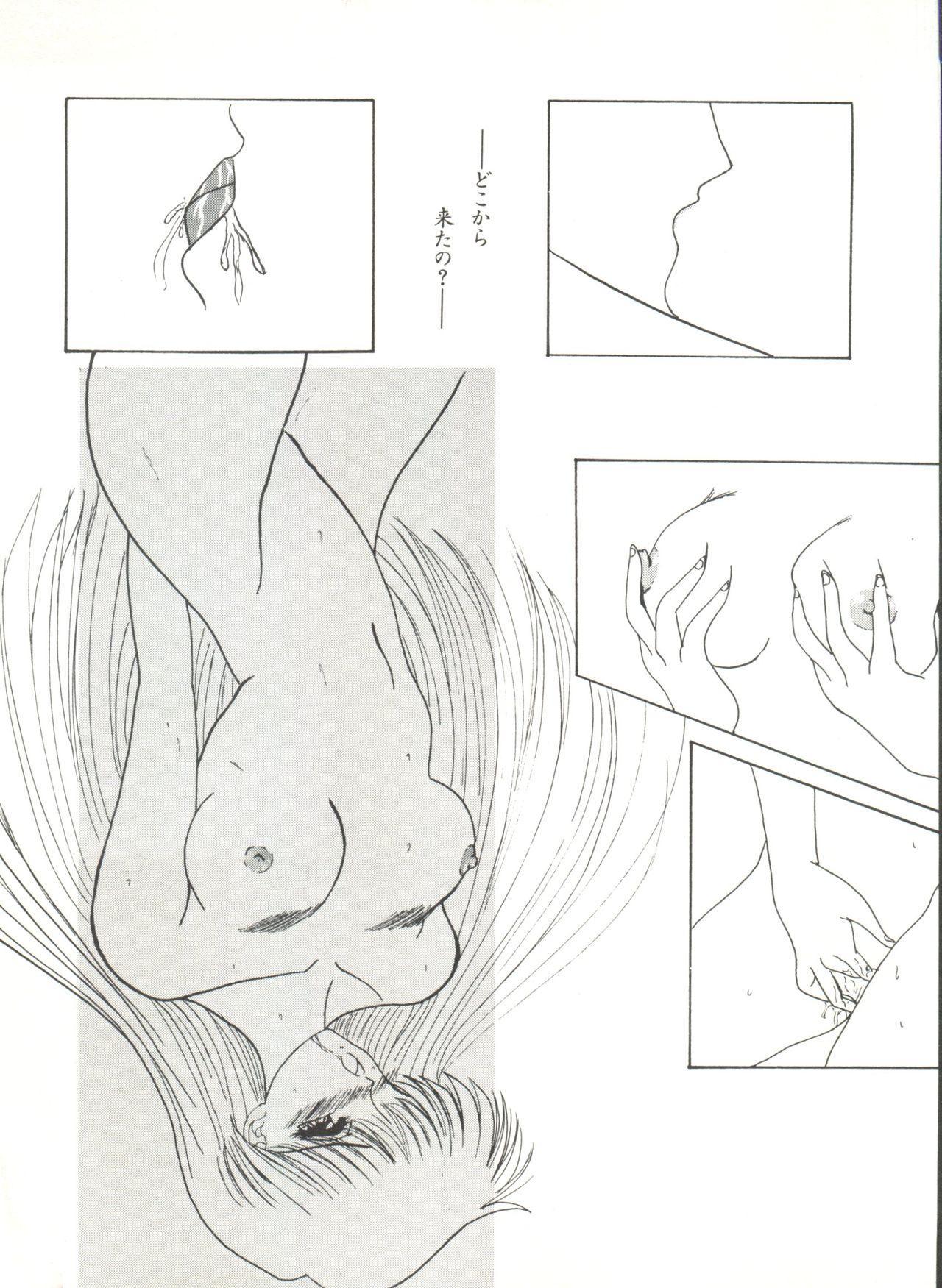 Bishoujo Doujinshi Anthology 6 134