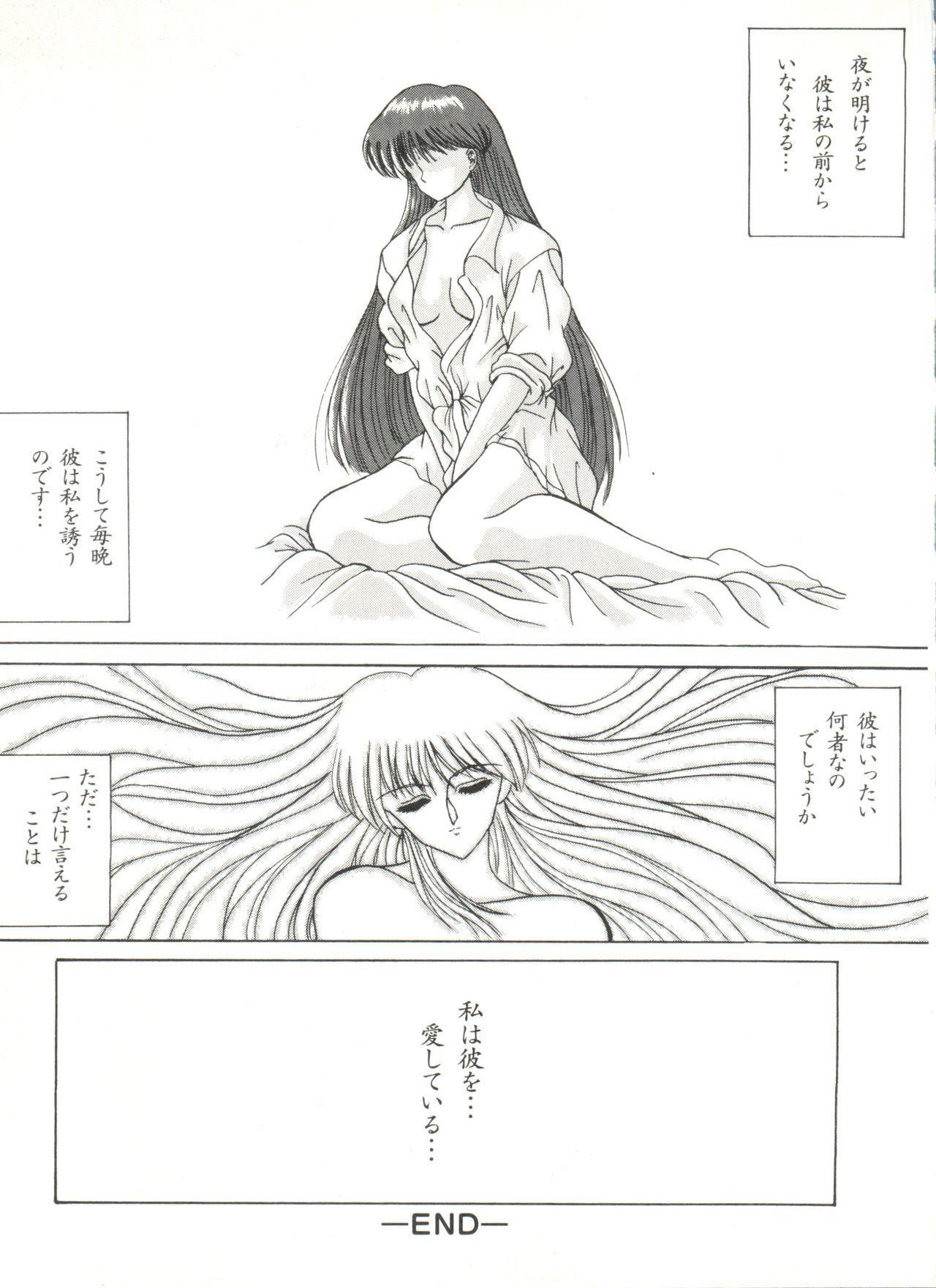 Bishoujo Doujinshi Anthology 6 136