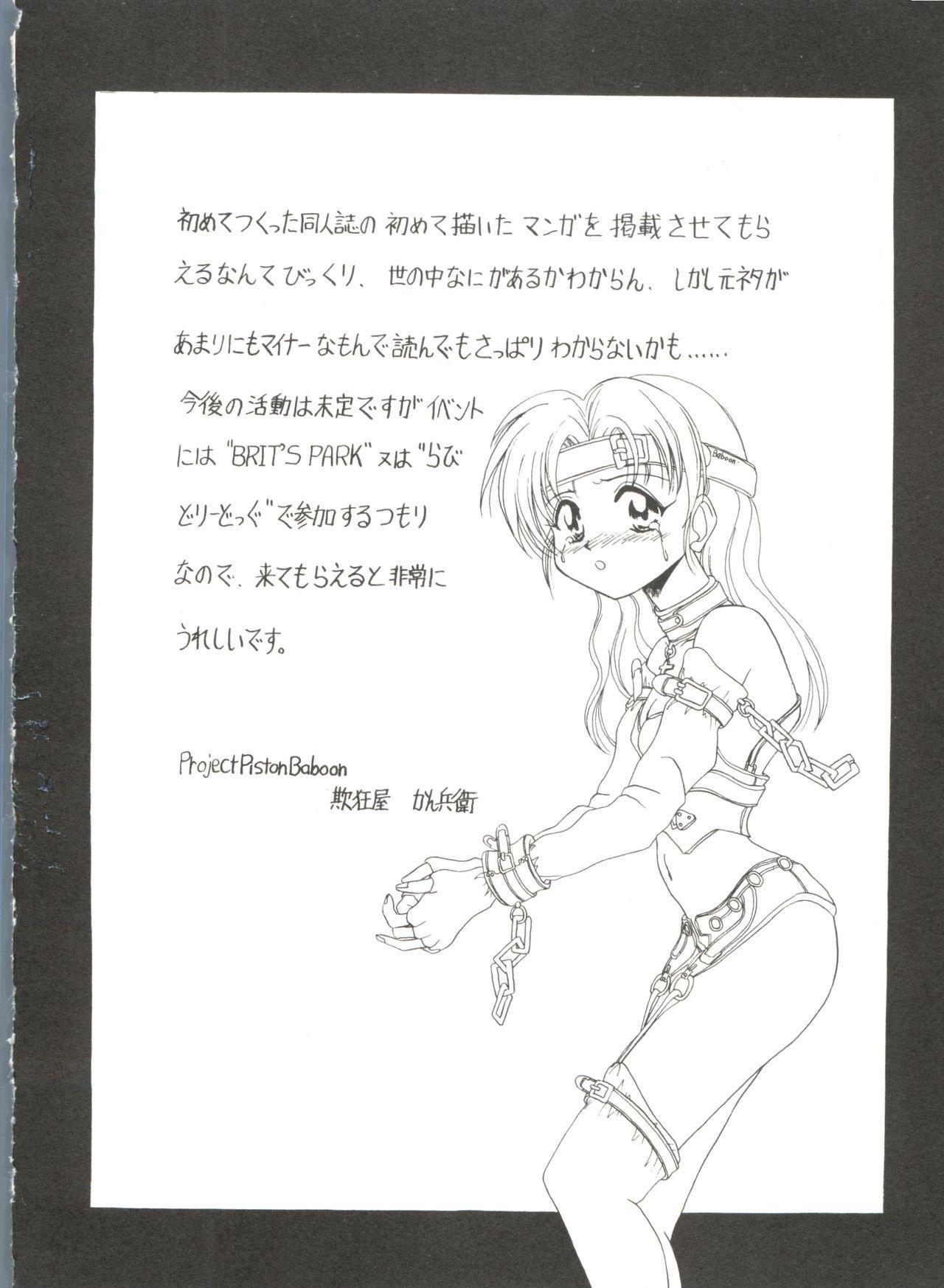 Bishoujo Doujinshi Anthology 6 17