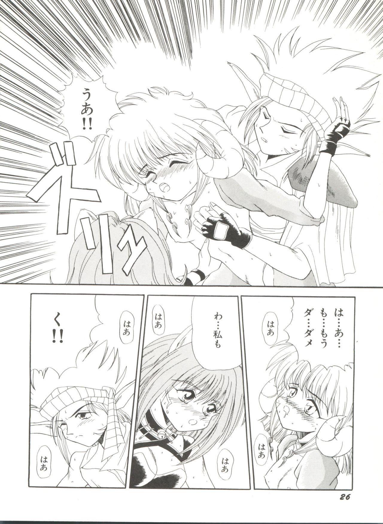 Bishoujo Doujinshi Anthology 6 29