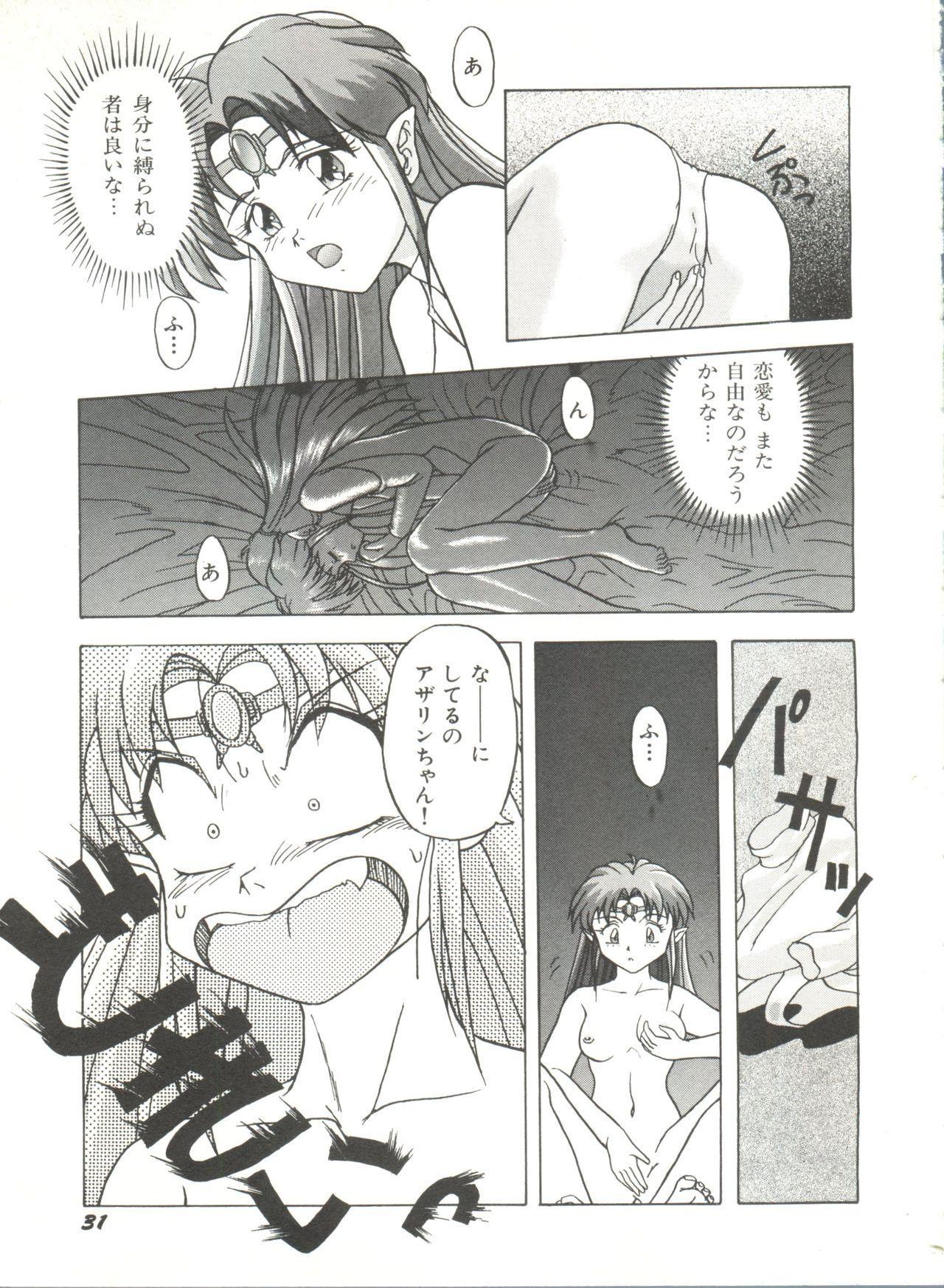 Bishoujo Doujinshi Anthology 6 34