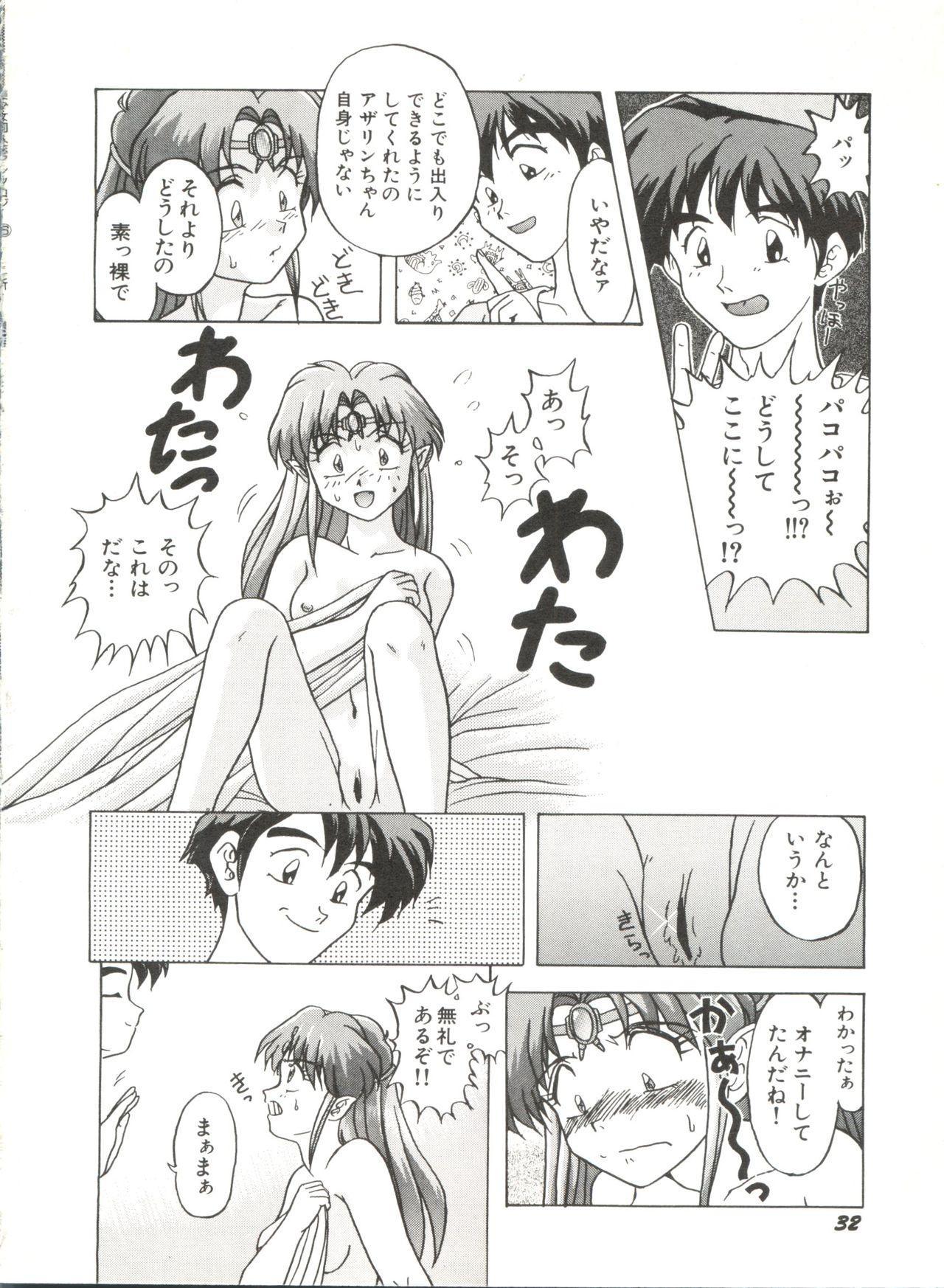 Bishoujo Doujinshi Anthology 6 35
