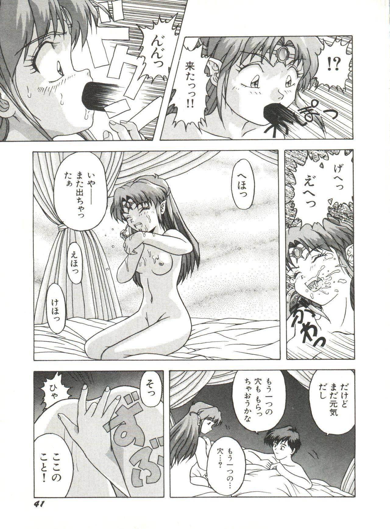 Bishoujo Doujinshi Anthology 6 44