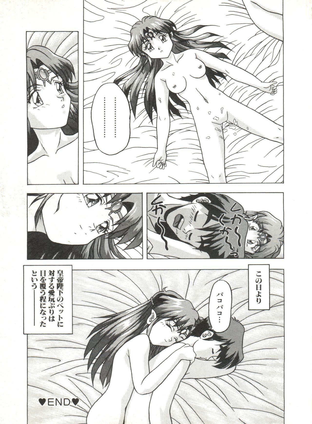 Bishoujo Doujinshi Anthology 6 48