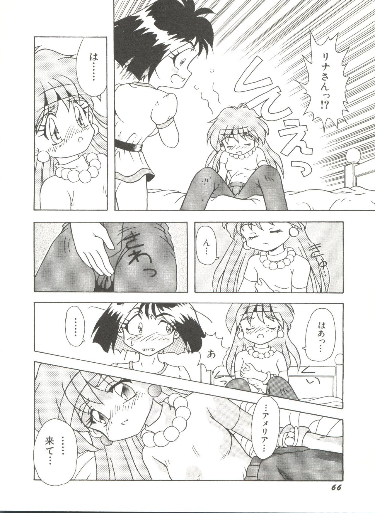 Bishoujo Doujinshi Anthology 6 69