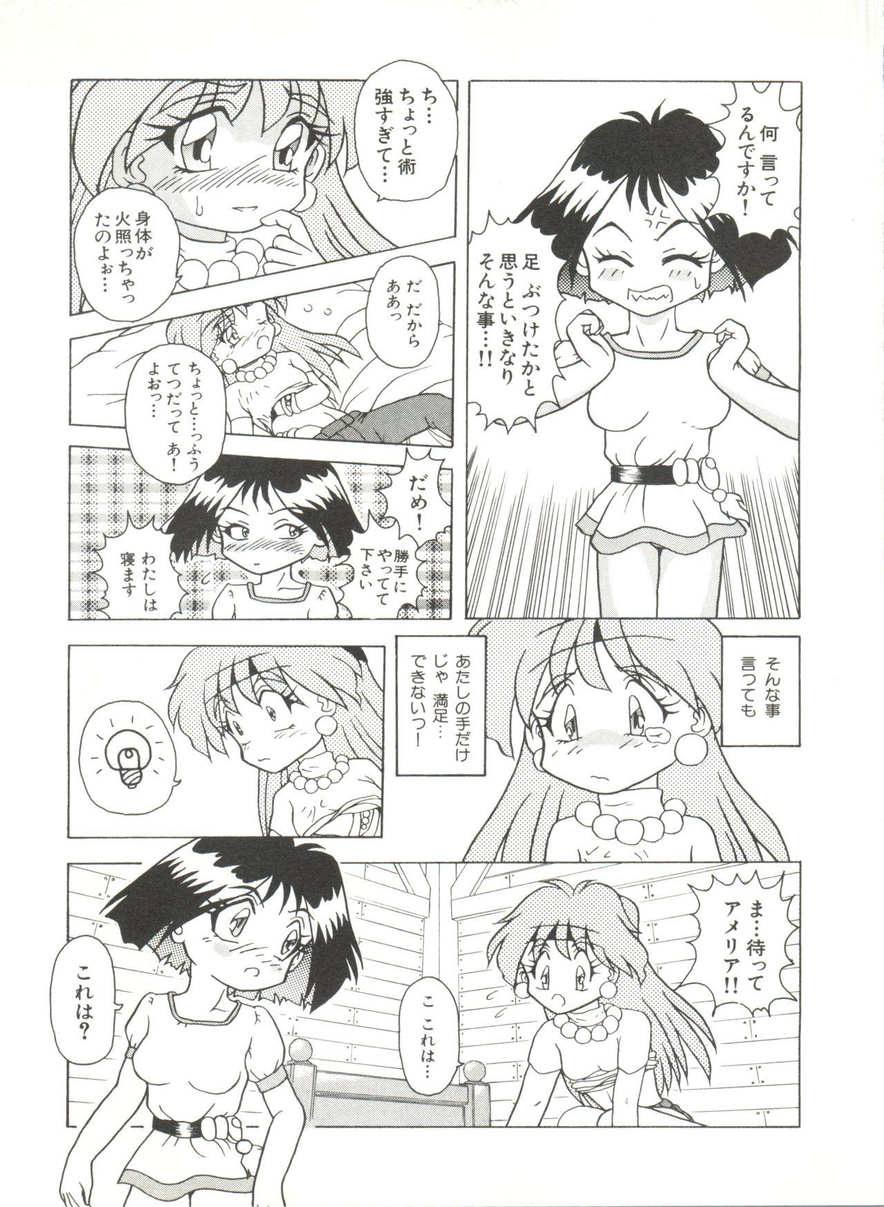 Bishoujo Doujinshi Anthology 6 70