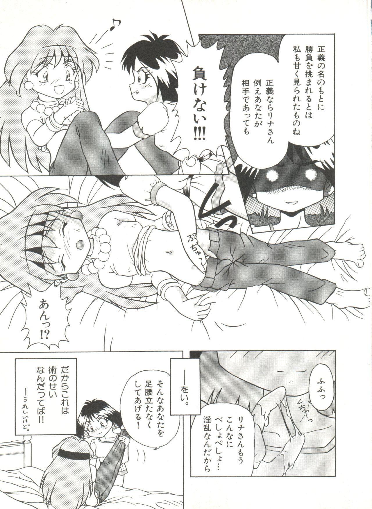 Bishoujo Doujinshi Anthology 6 72