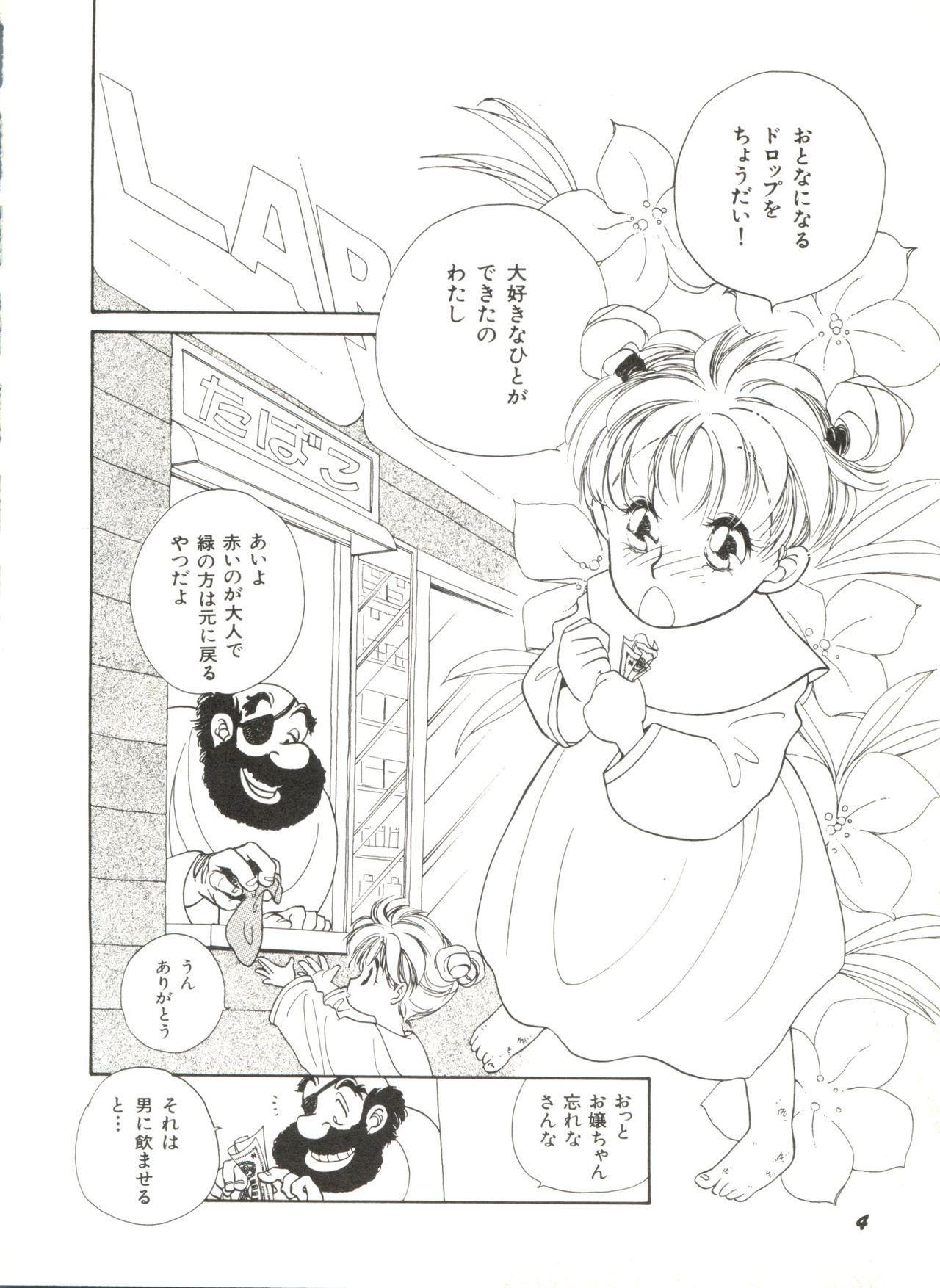 Bishoujo Doujinshi Anthology 6 7
