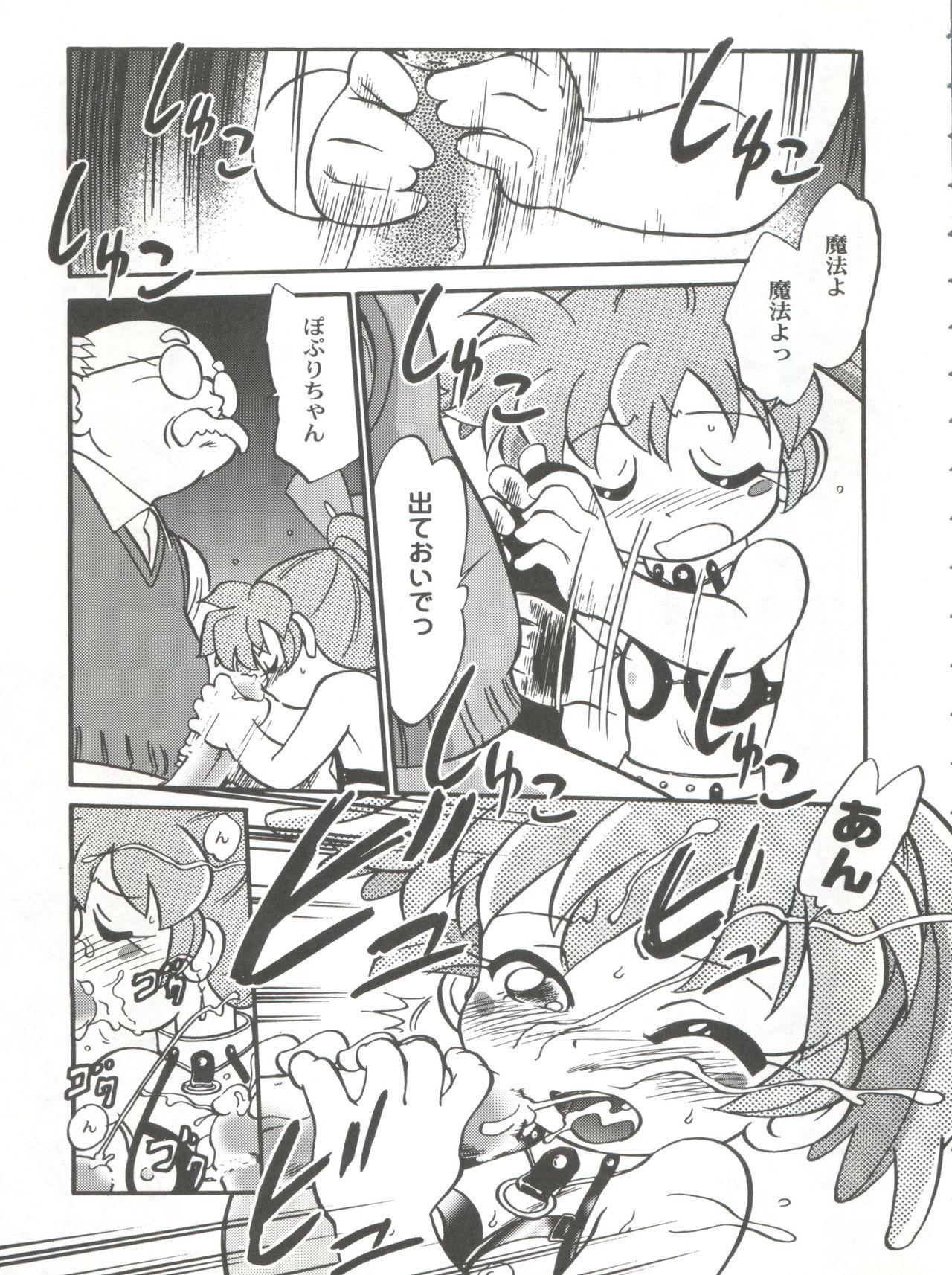 Mahou no Okusuri 13