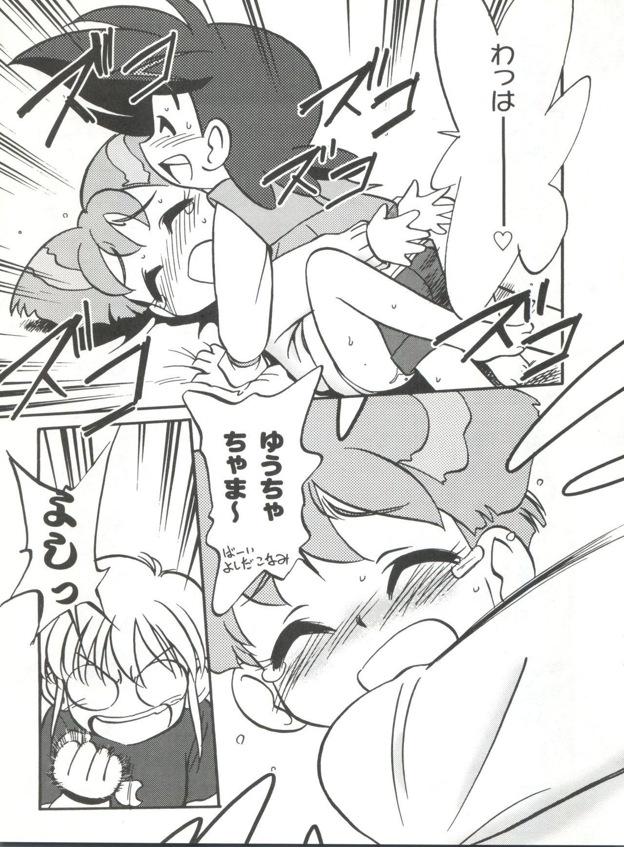 Mahou no Okusuri 25