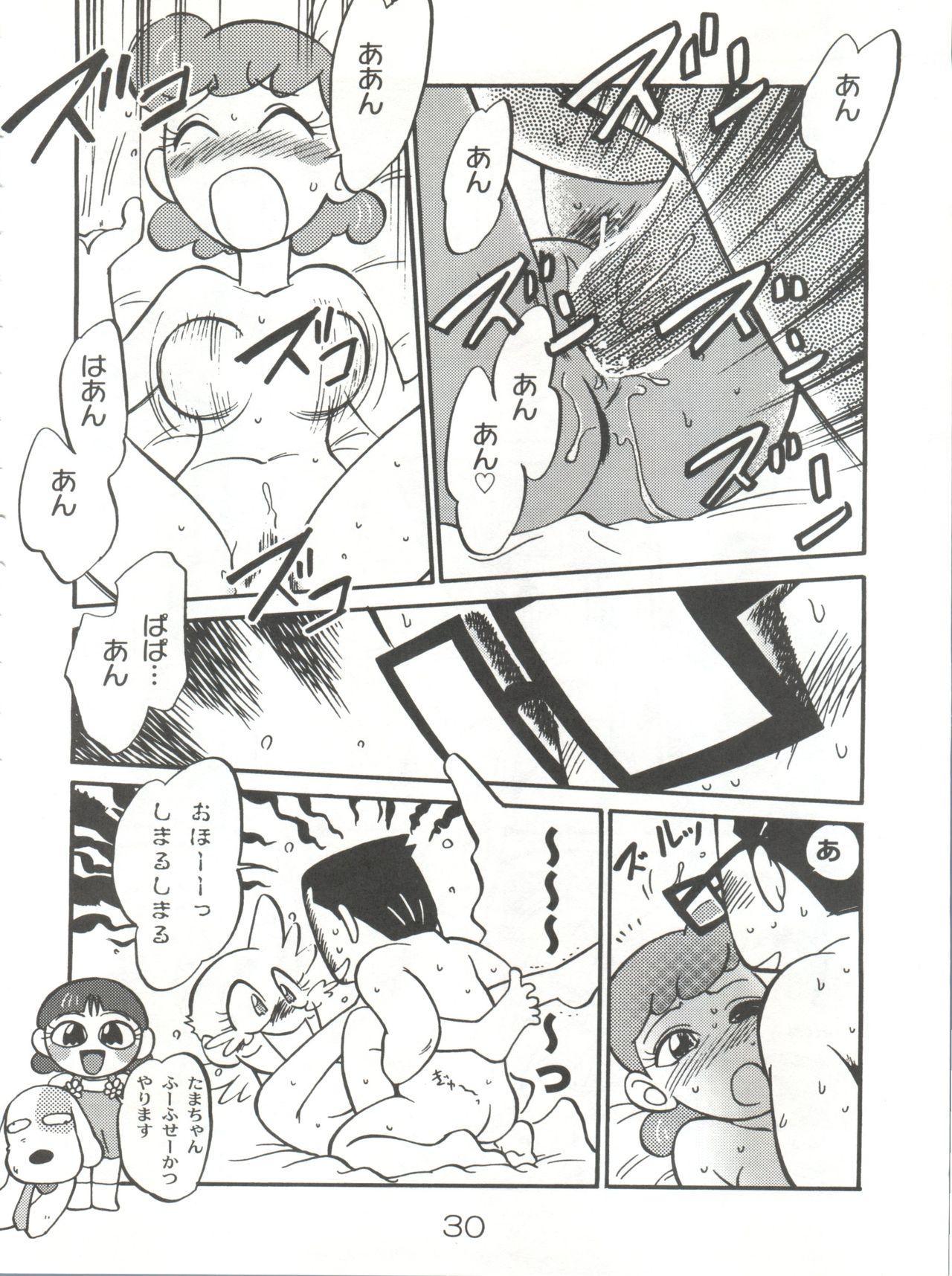 Mahou no Okusuri 28