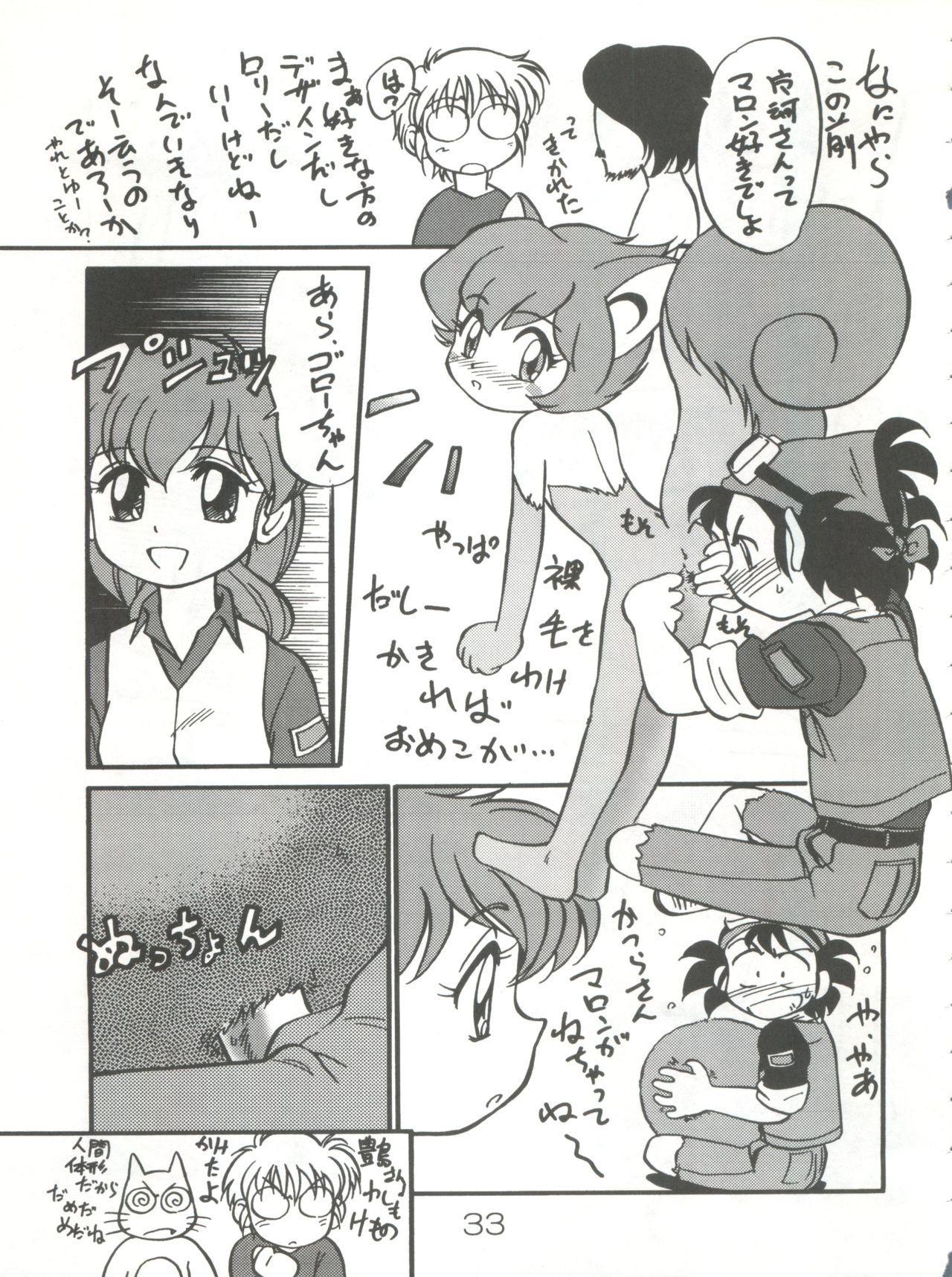 Mahou no Okusuri 31