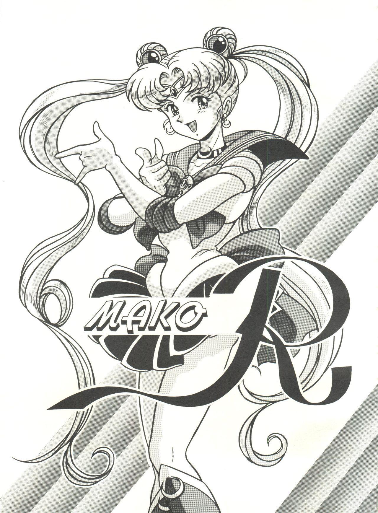Mako S 53