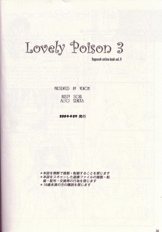 Lovely Poison 3 24