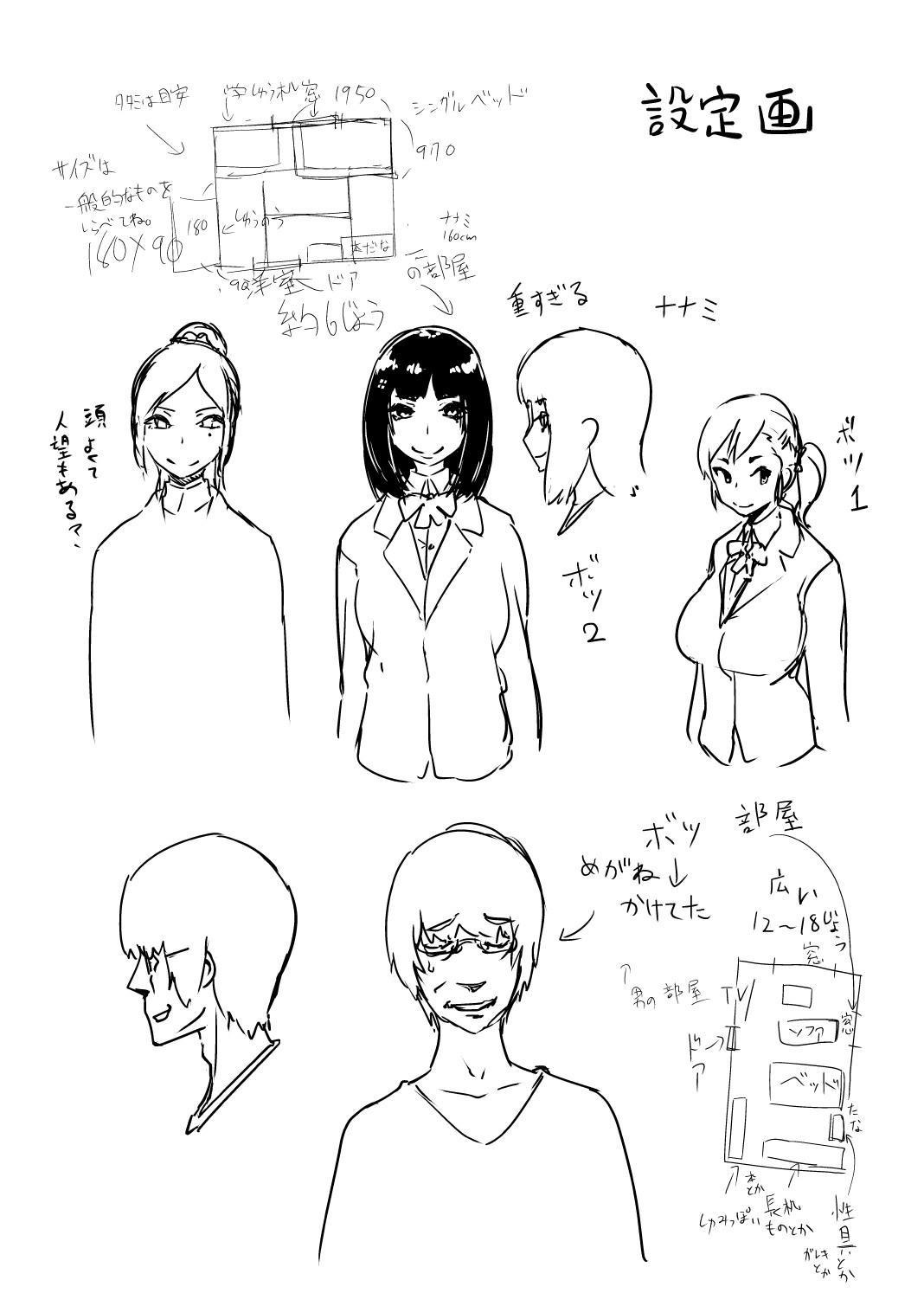 Inkaku Inkei-ka Shoukougun 37