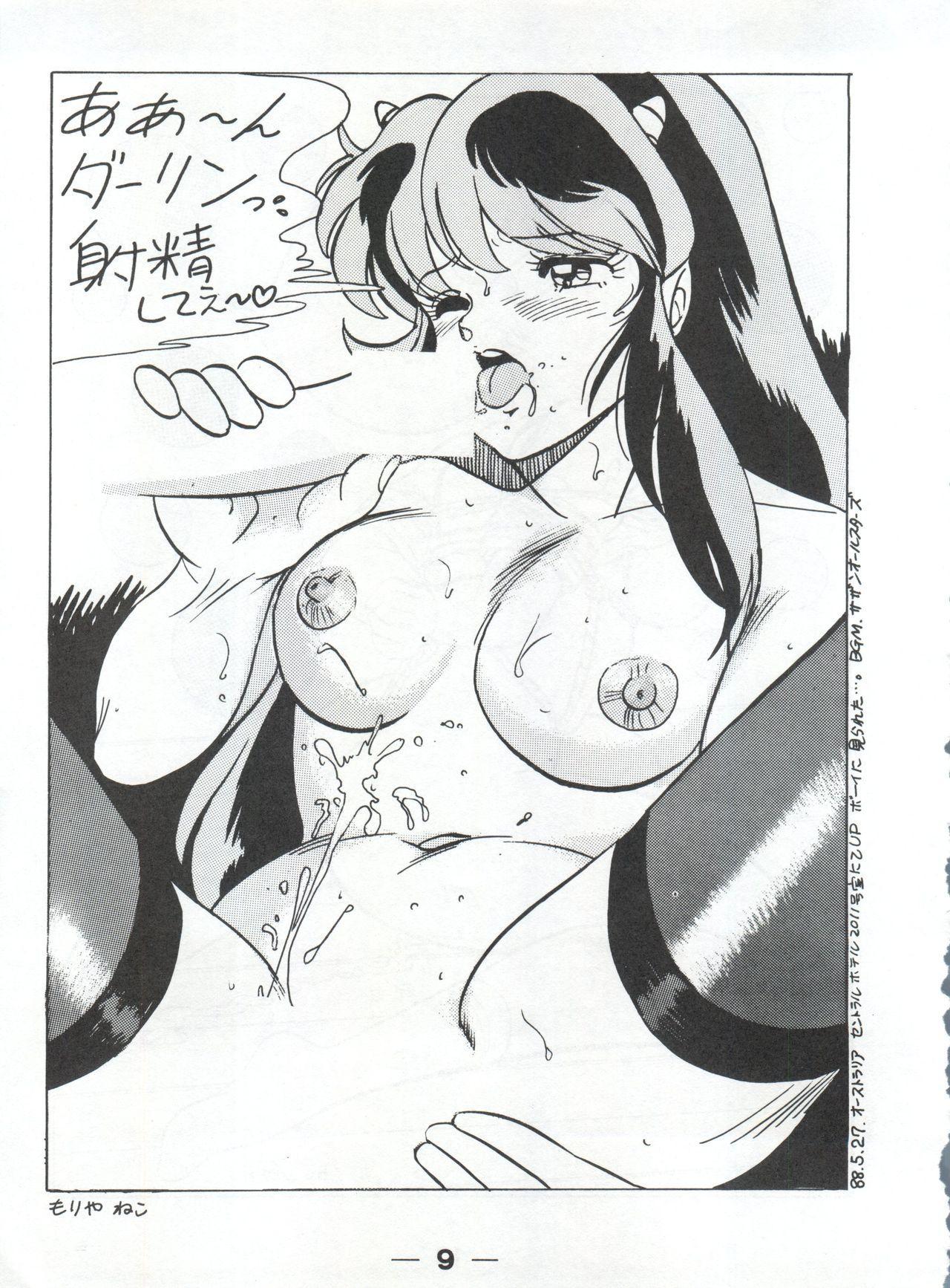 Pretty Look! Vol.13 Kai 12
