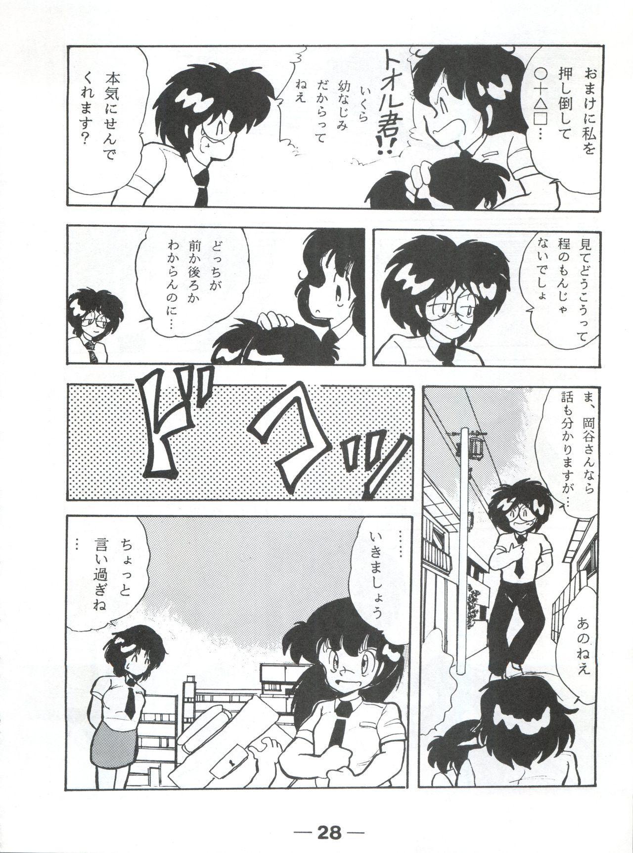 Pretty Look! Vol.13 Kai 31