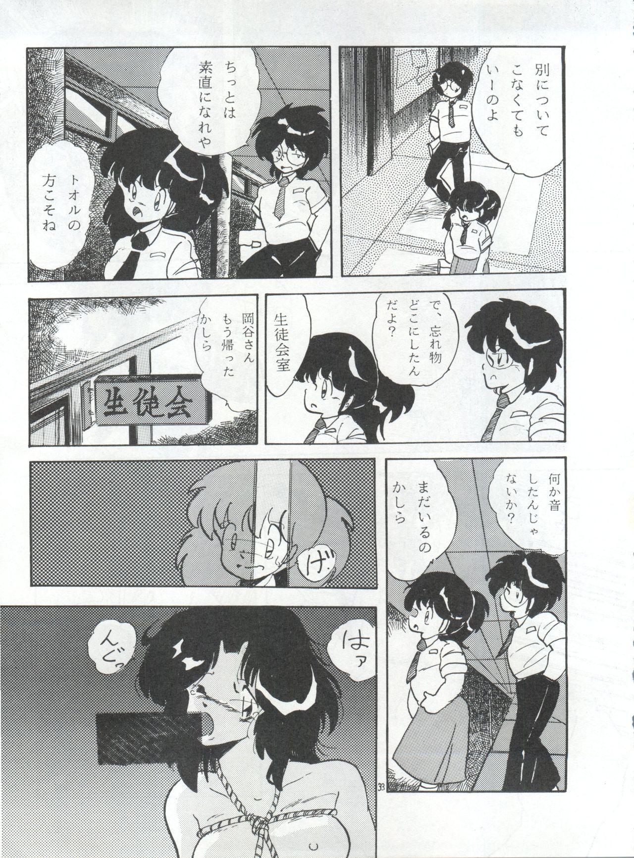 Pretty Look! Vol.13 Kai 36