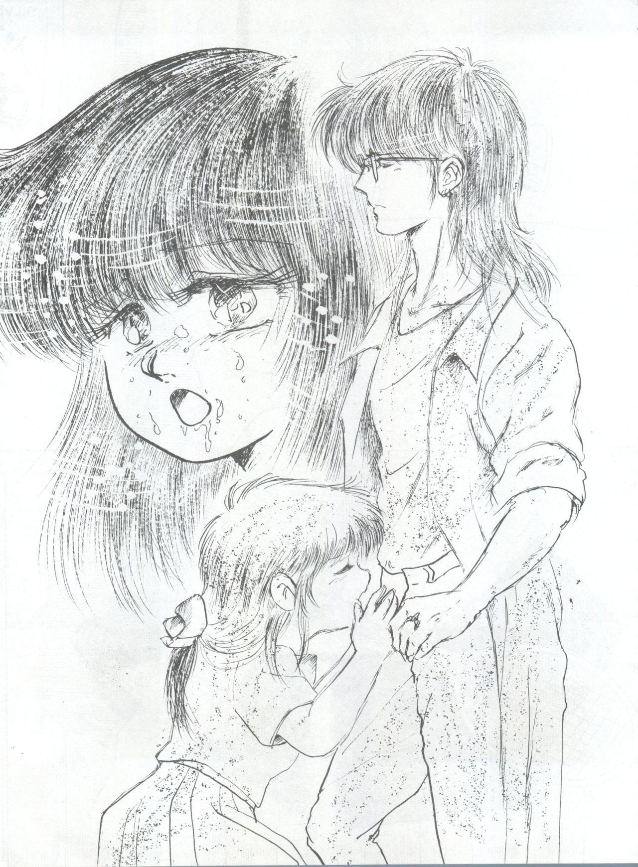 Pretty Look! Vol.13 Kai 60