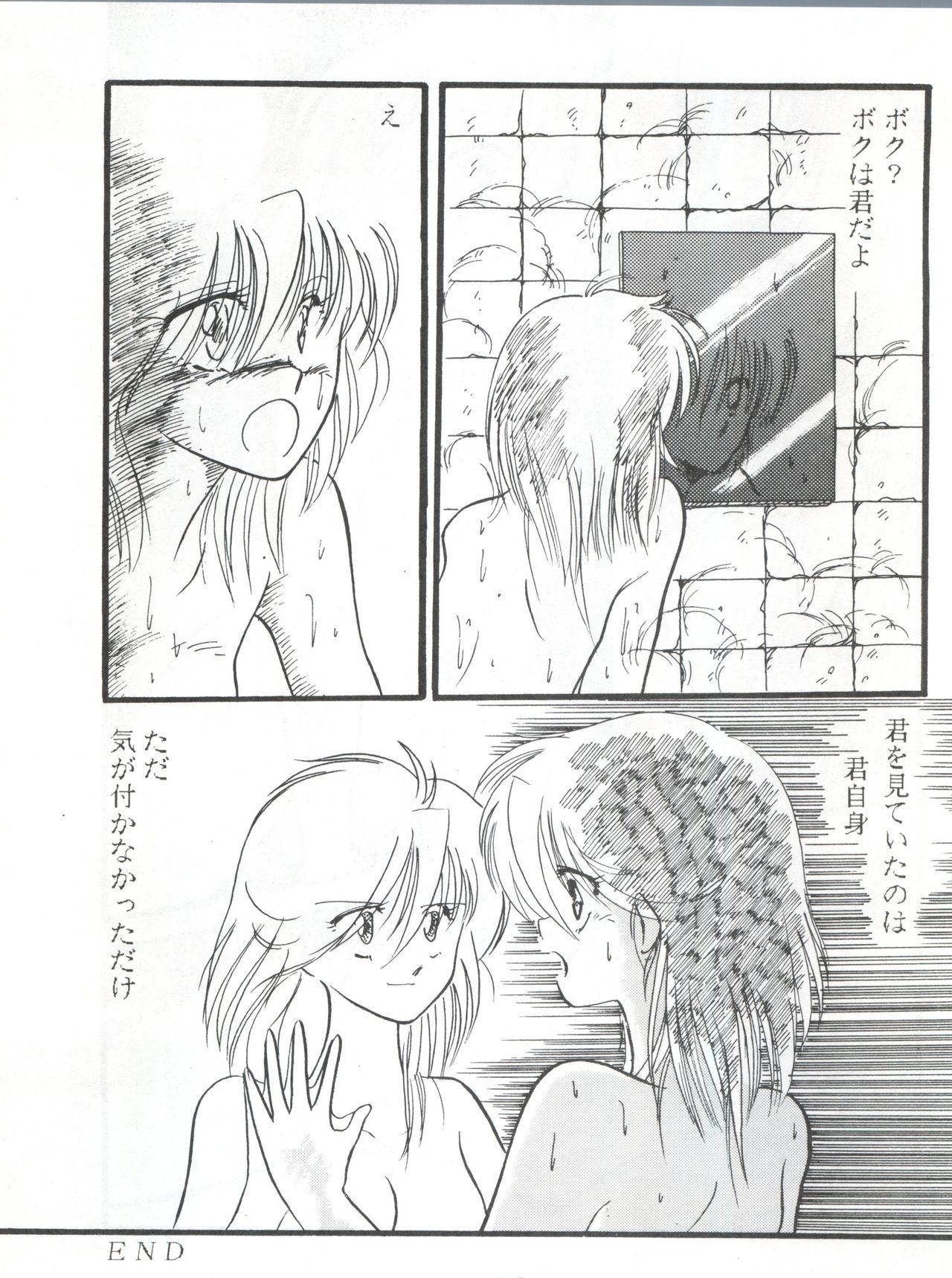 Pretty Look! Vol.13 Kai 69