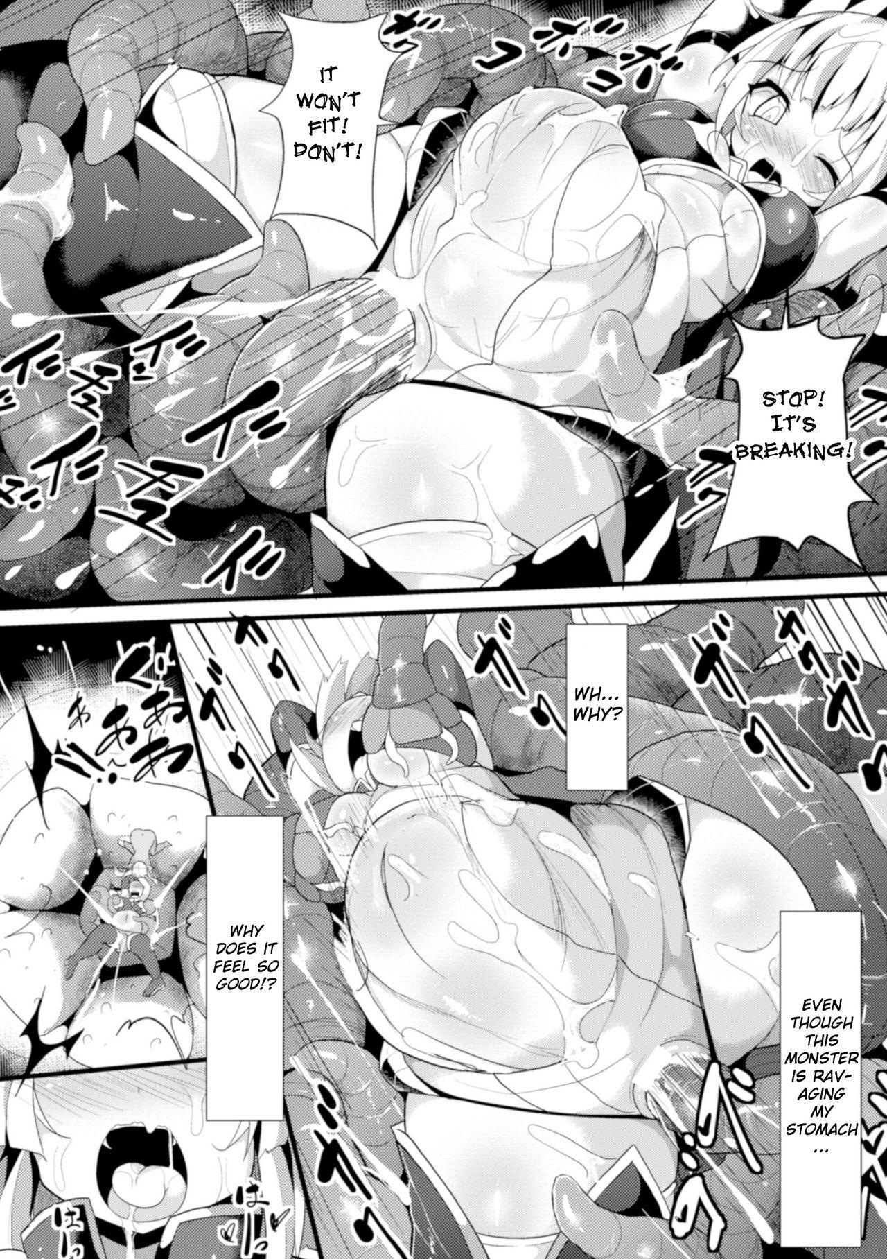 Haraboko Level Drain 15