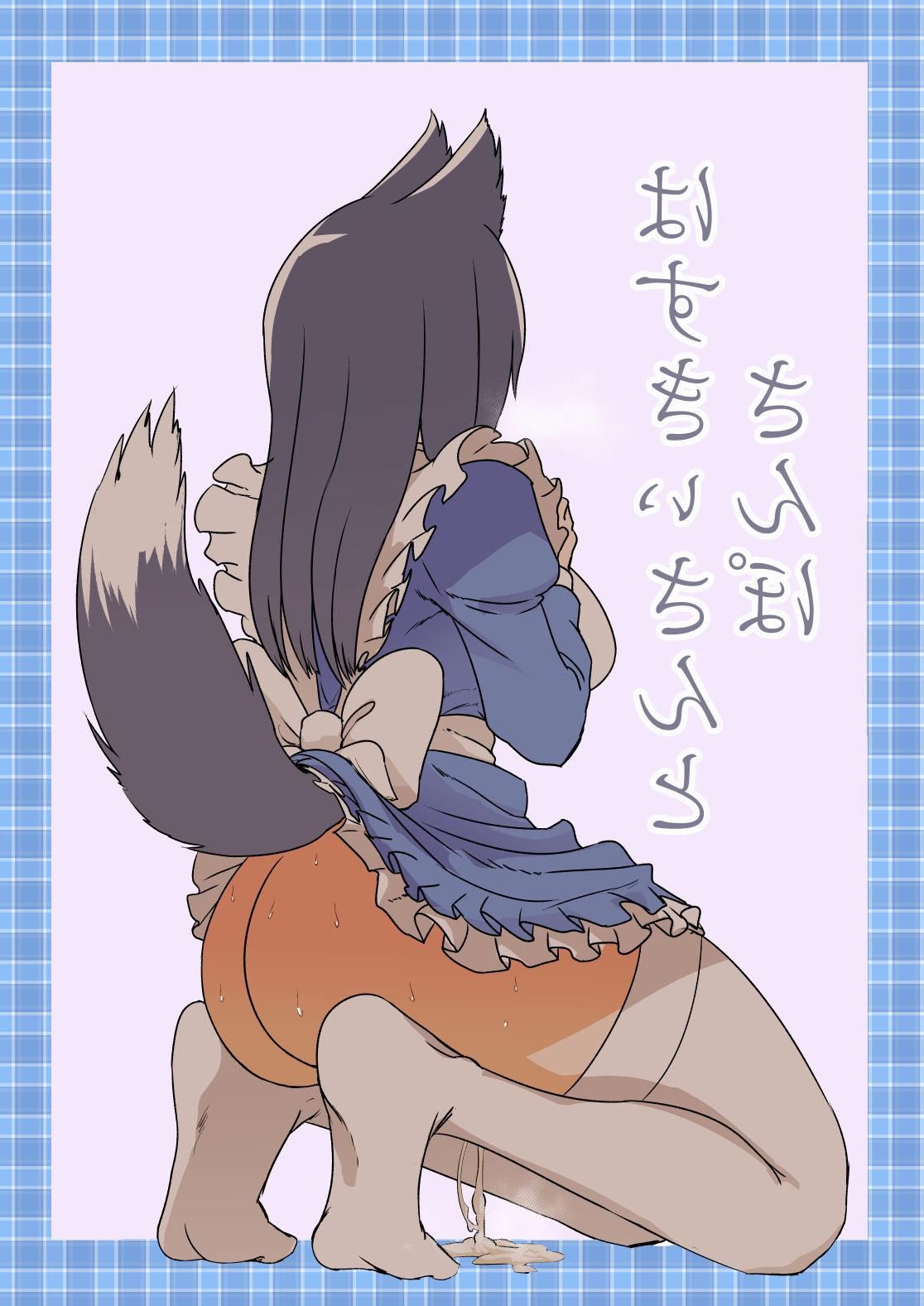 Husky-san to Sanpo 27
