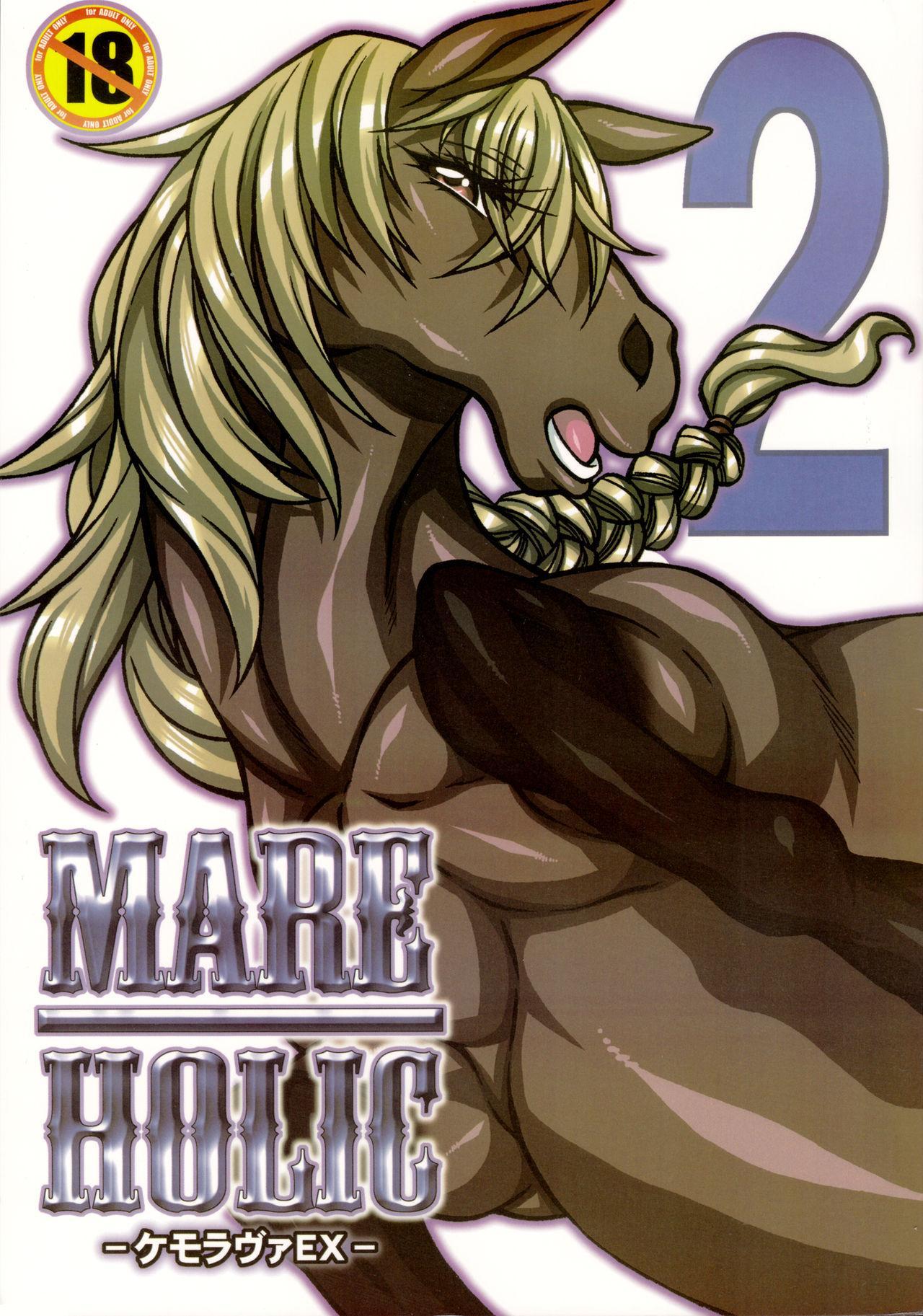 (Kemoket 3) [Mayoineko (Various)] Mare Holic 2 Kemolover EX ch 3-5, 11, 34-35 [English] =LWB= 0