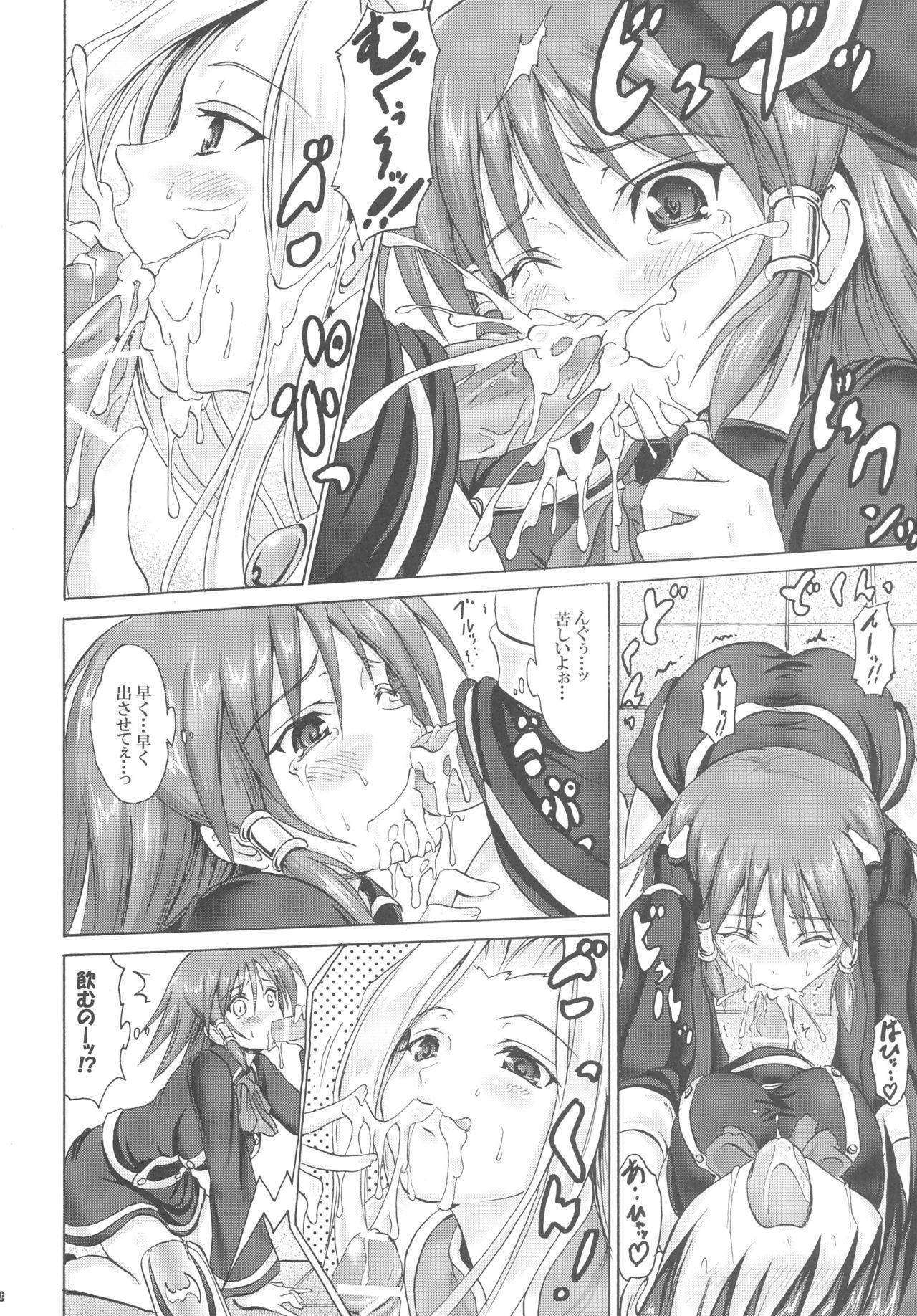 Kakomondai Shuu Soushuuhen + Alpha 9