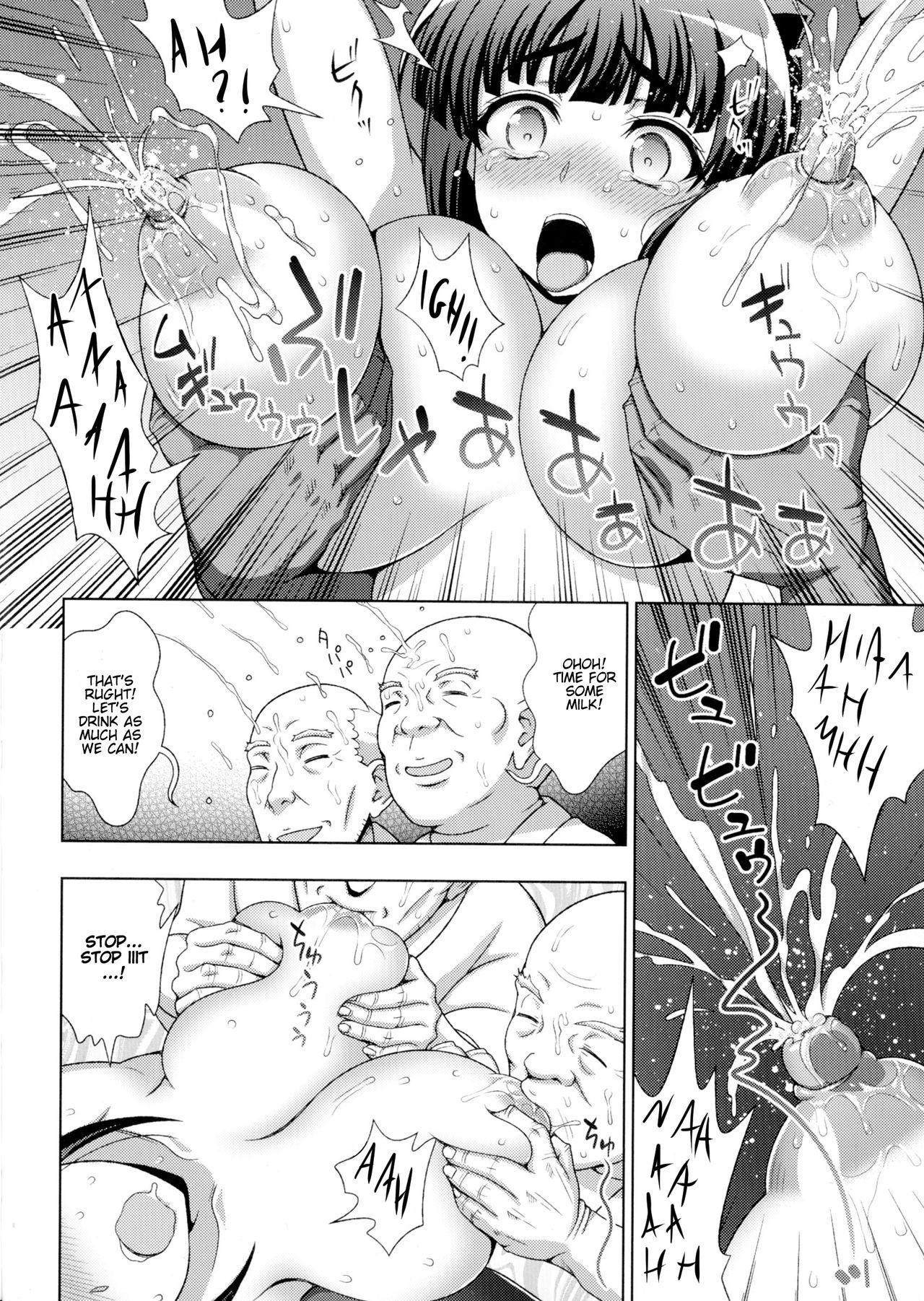 [chaccu, TinkerBell] Inyouchuu Shoku ~Ryoushokutou Taimaroku~ Harami Ochiru Shoujo-tachi Ch. 1-4 [English] [progste] 61