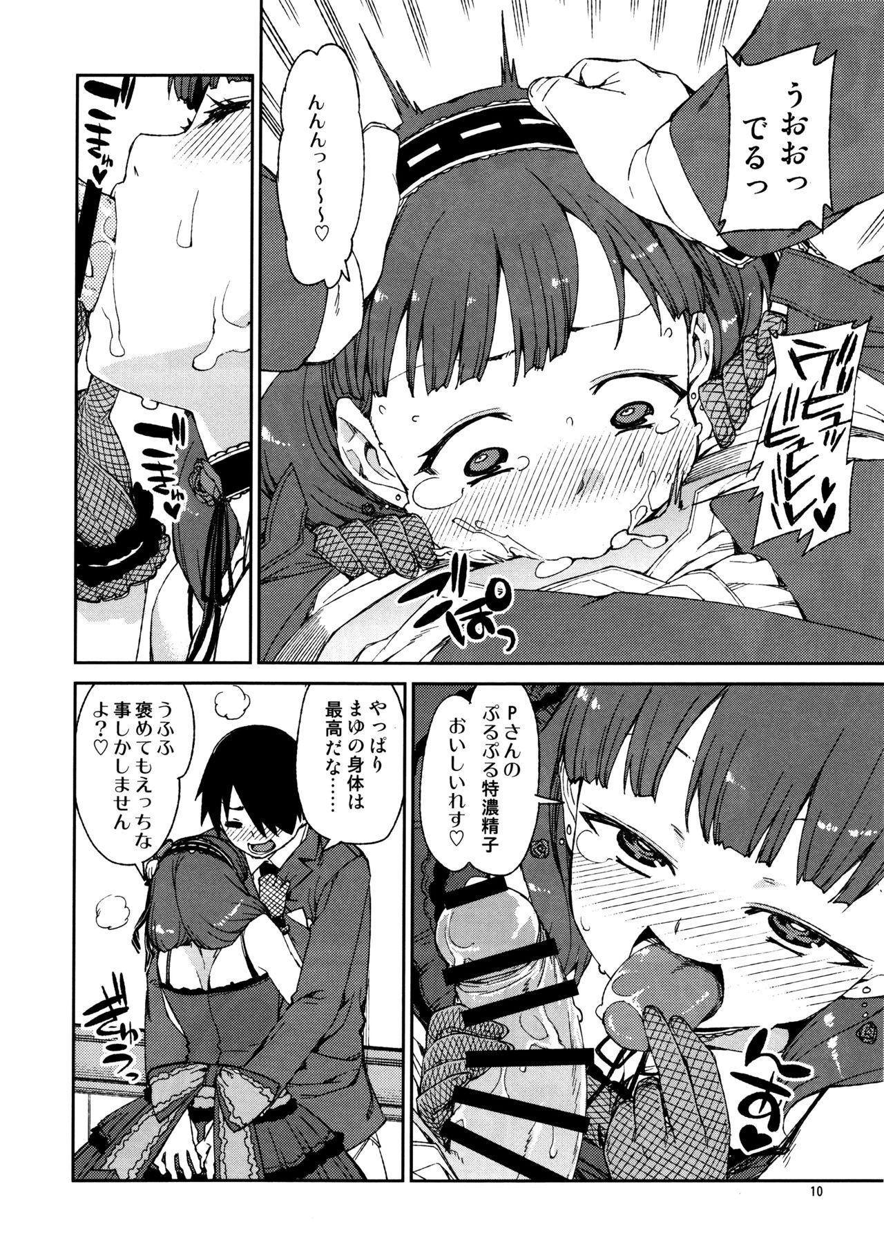 Sonna no Mayu ni wa Wakarimasen 10