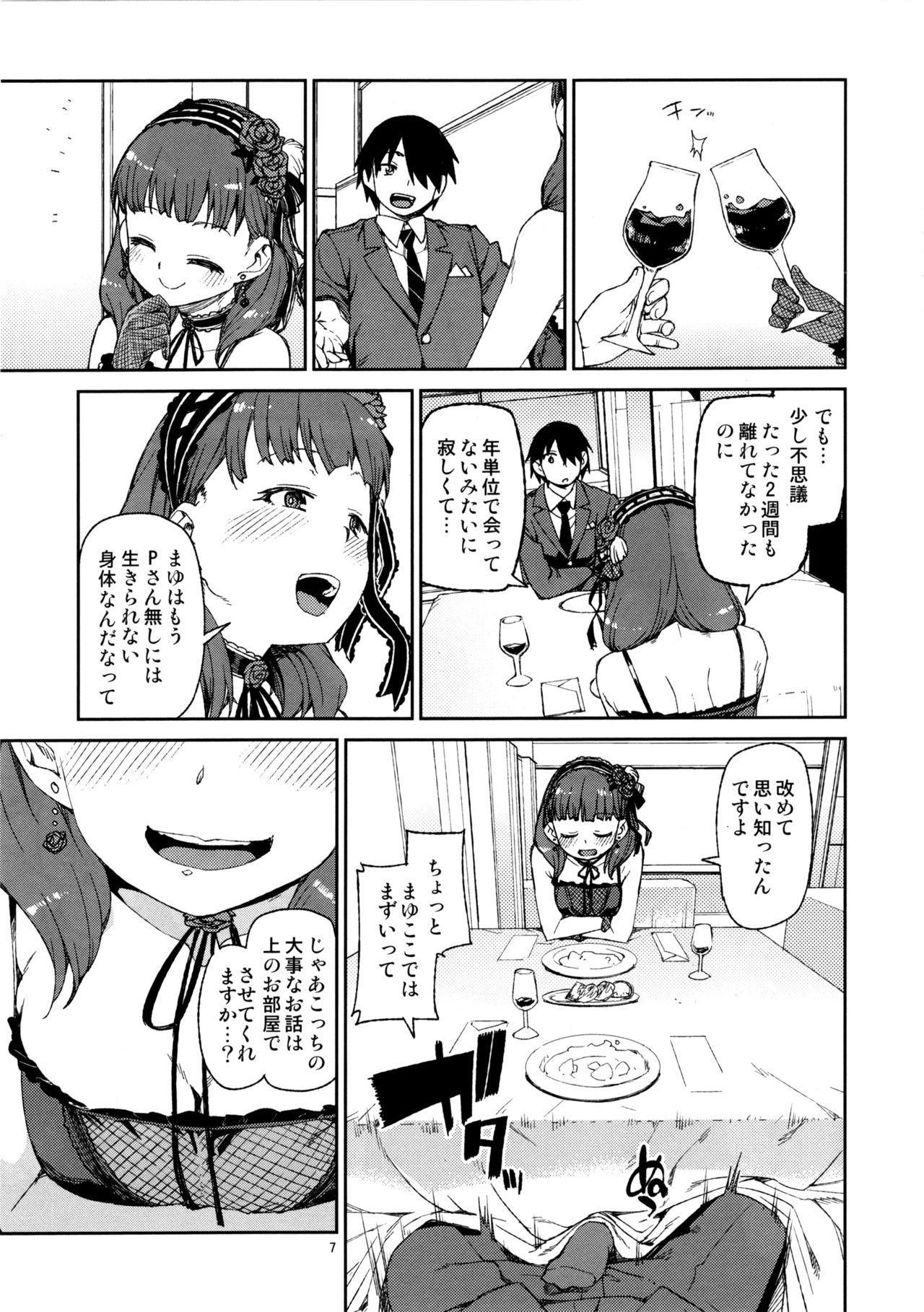 Sonna no Mayu ni wa Wakarimasen 7