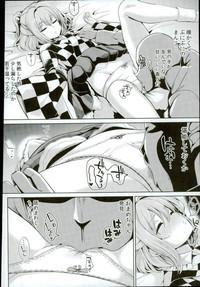 Touhou Suikan 3 Motoori Kosuzu 5