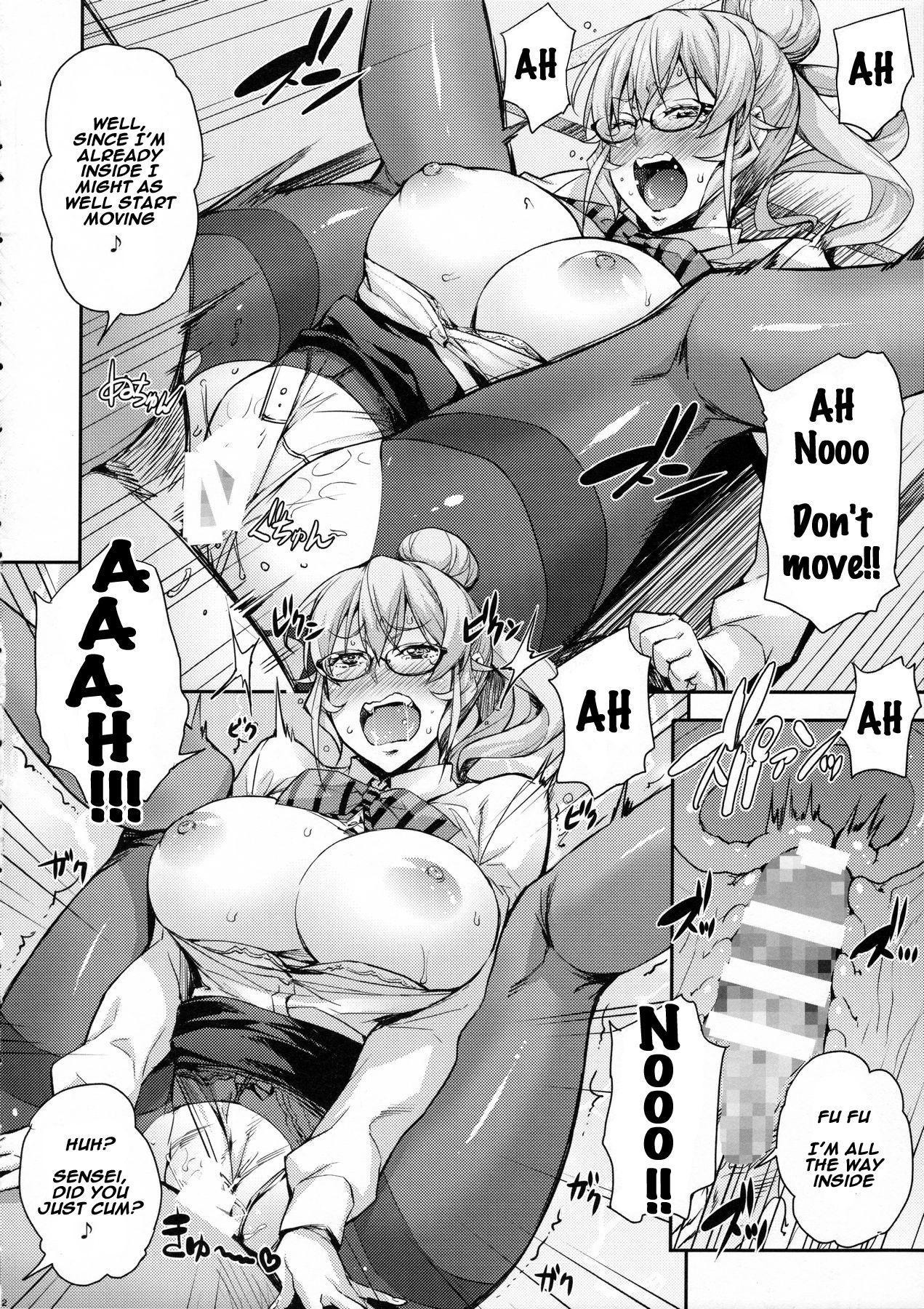 Oshiete Nakiri Sensei 10