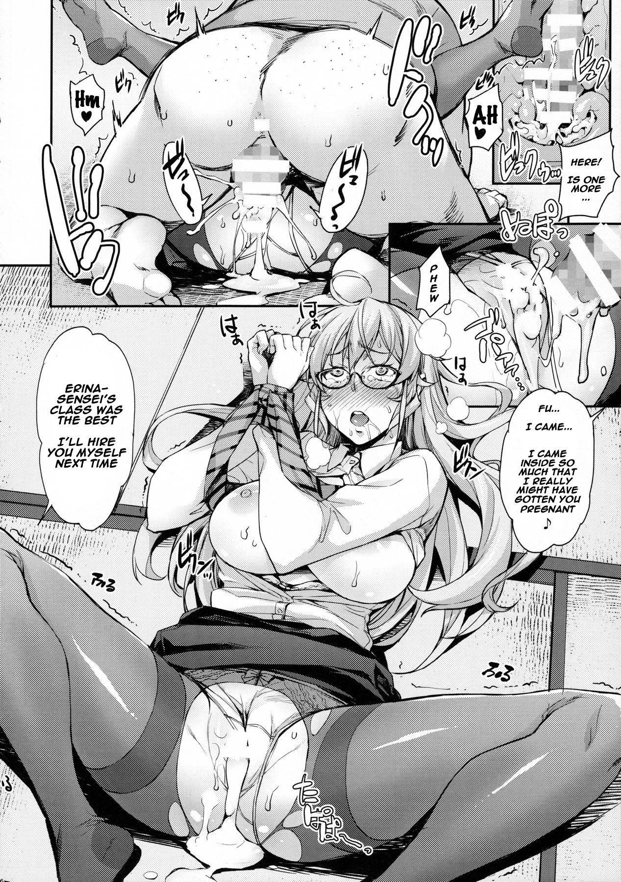 Oshiete Nakiri Sensei 14