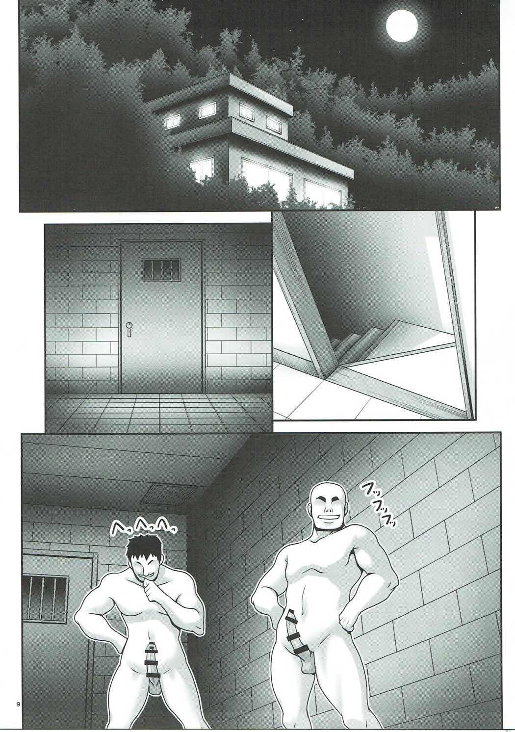 Osoware Nureru Ehon no Shoujo 7