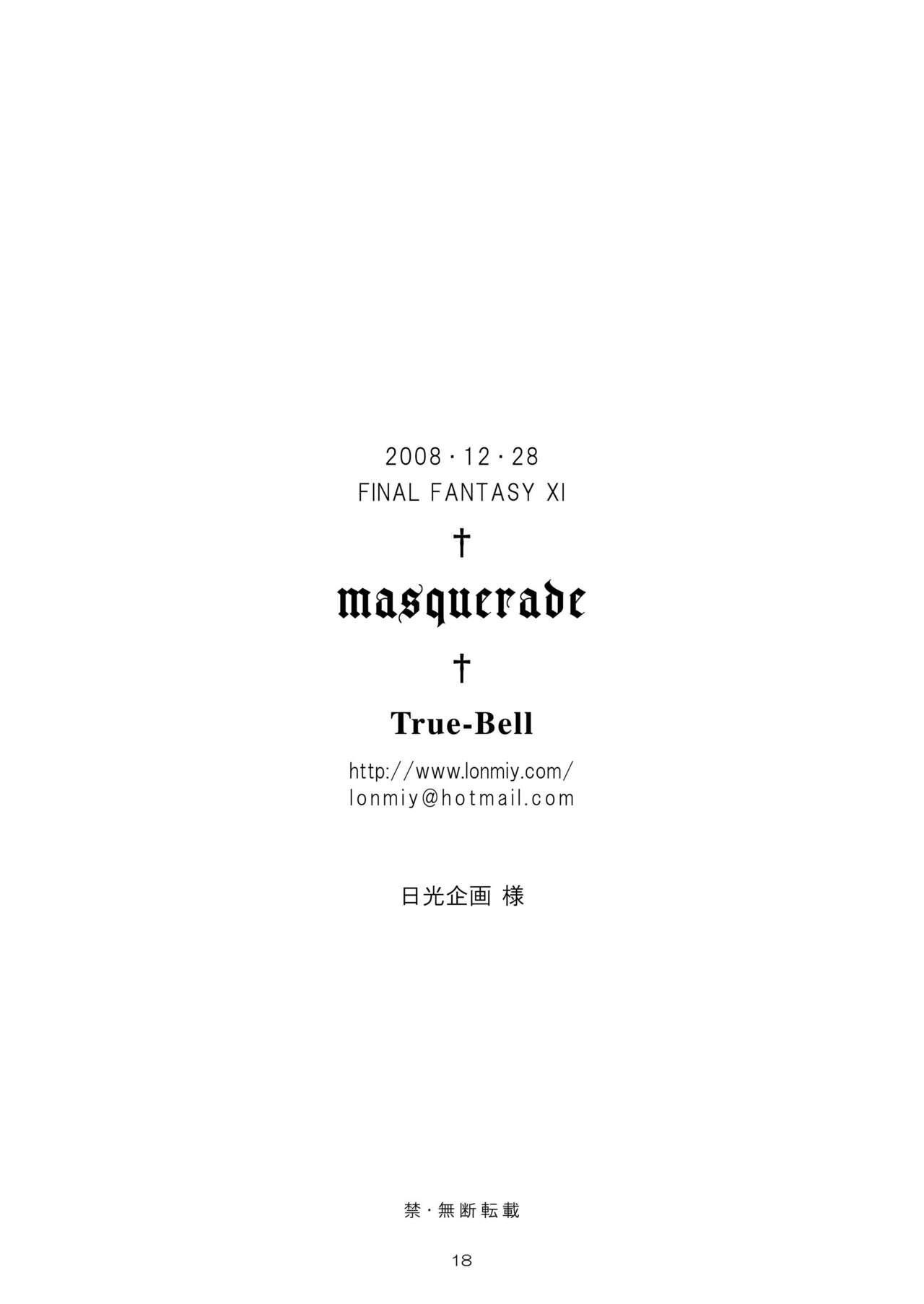 masquerade 16