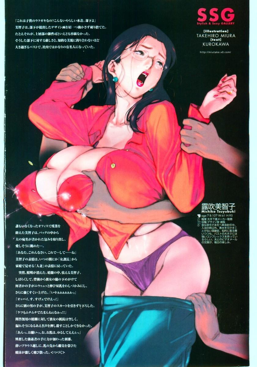 COMIC Penguinclub Sanzokuban 2006-05 103