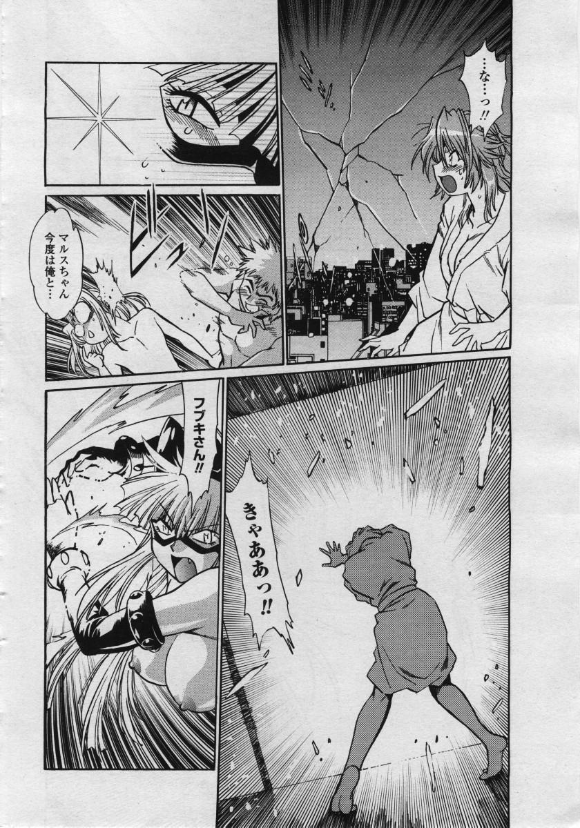 COMIC Penguinclub Sanzokuban 2006-05 27