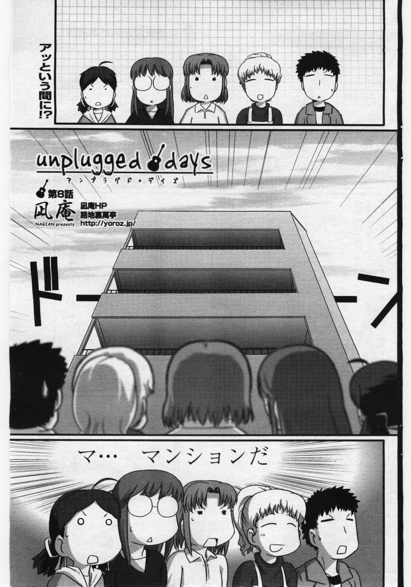 COMIC Penguinclub Sanzokuban 2006-05 94