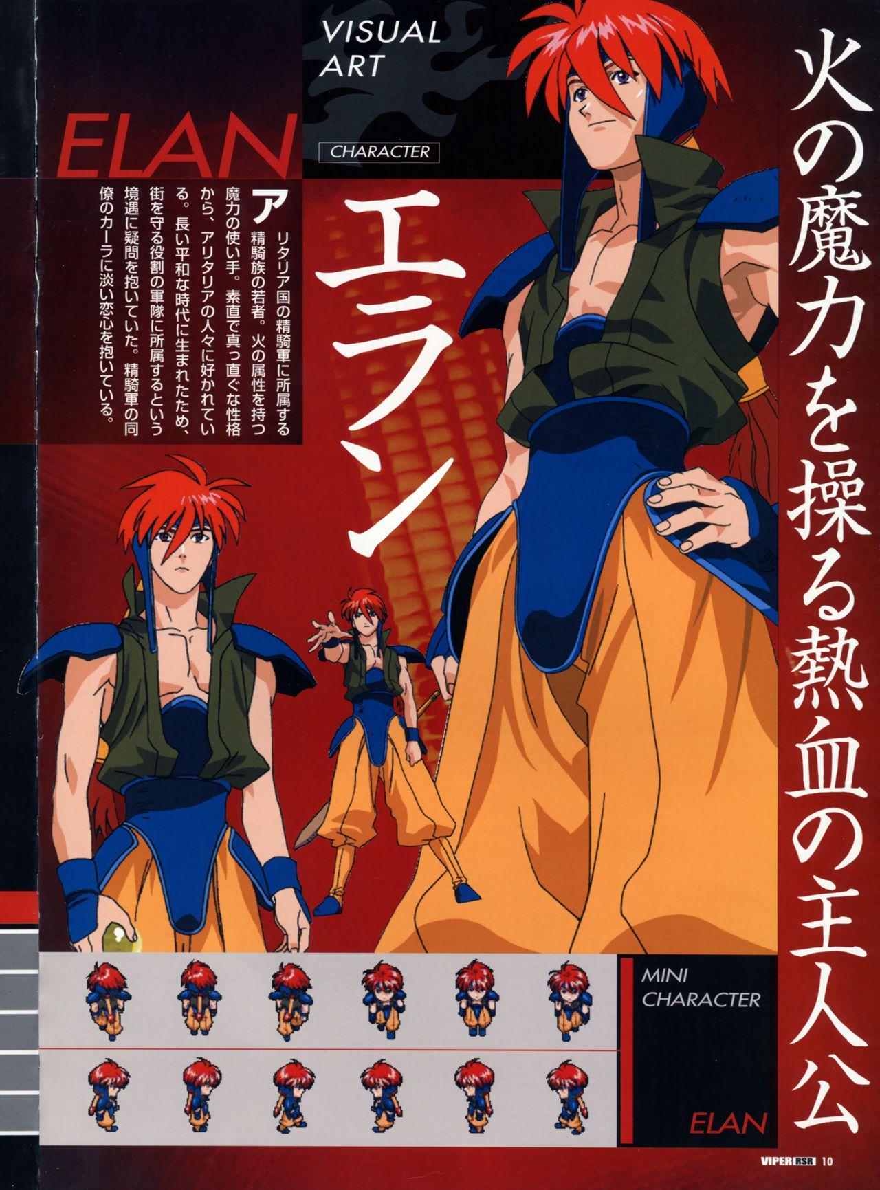 Viper Official Art Book 12