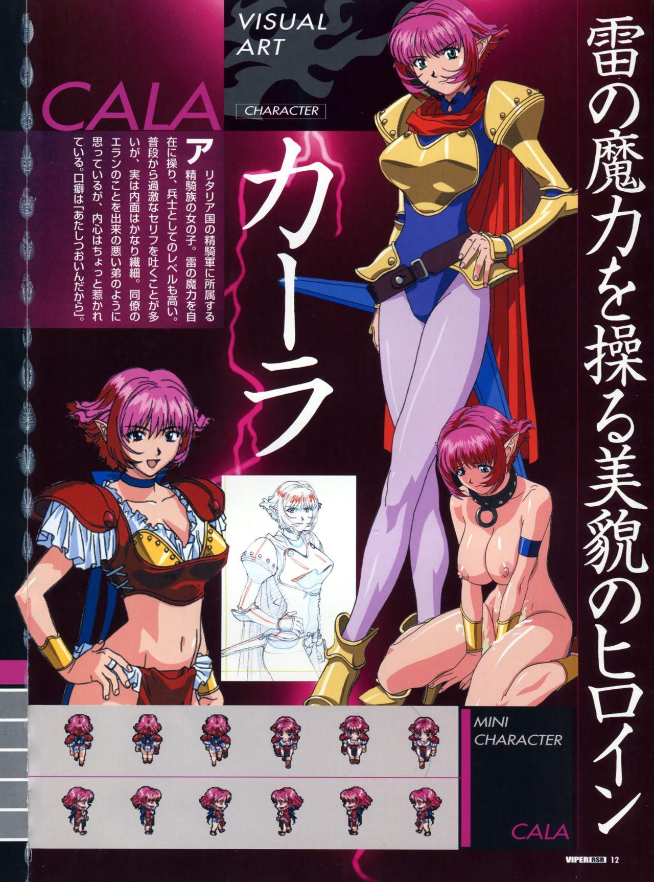Viper Official Art Book 14