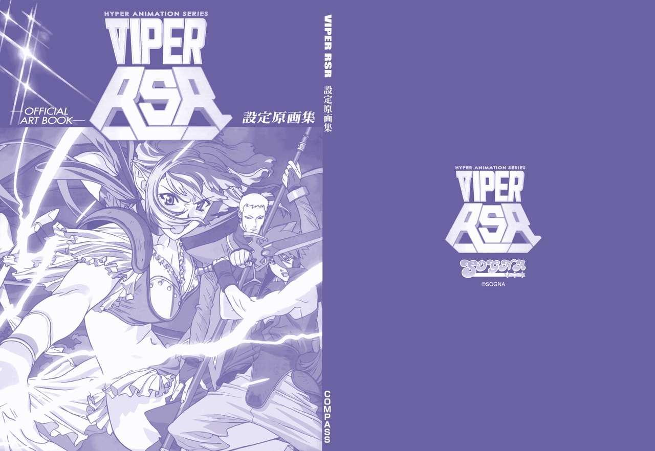 Viper Official Art Book 2