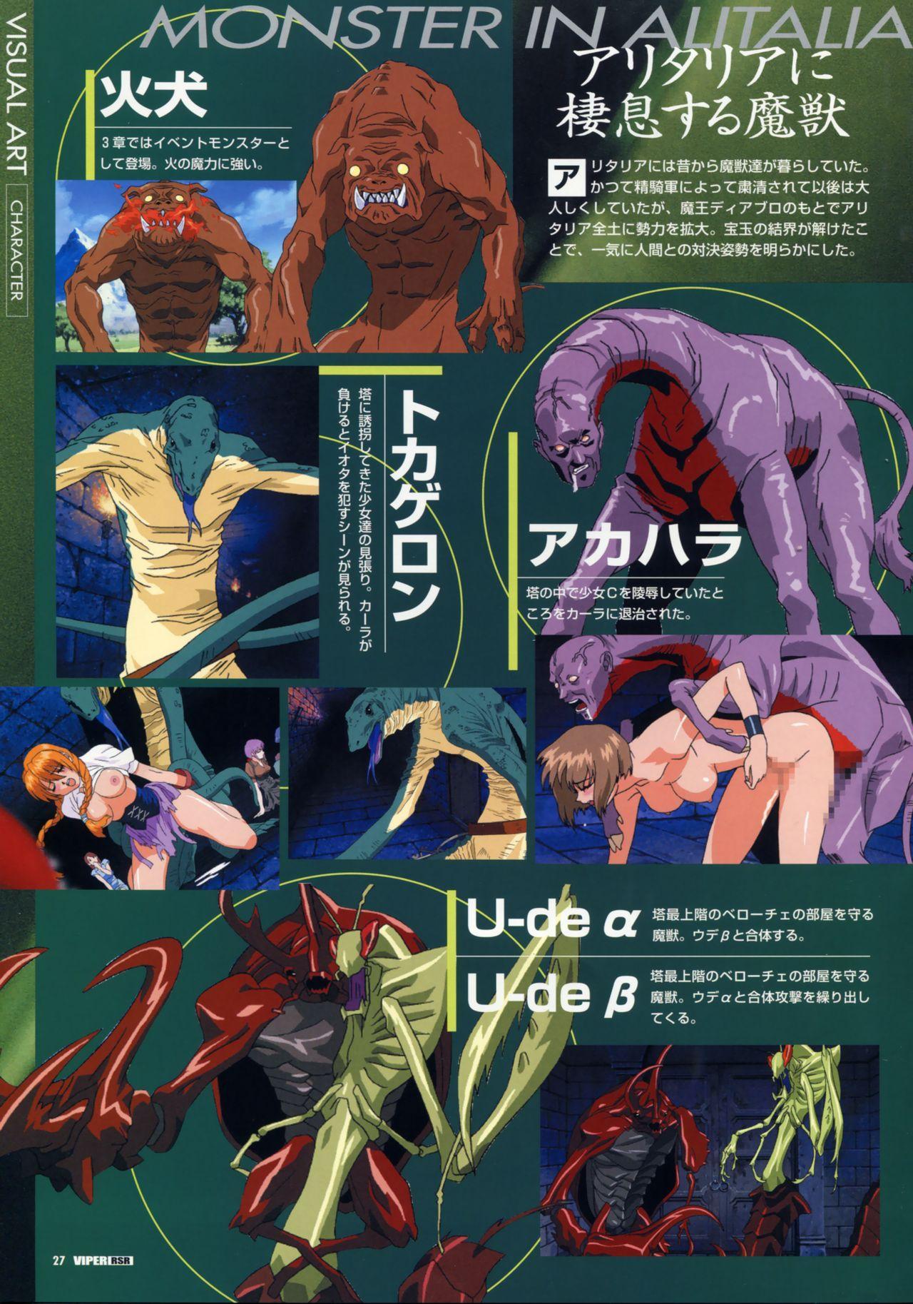 Viper Official Art Book 29